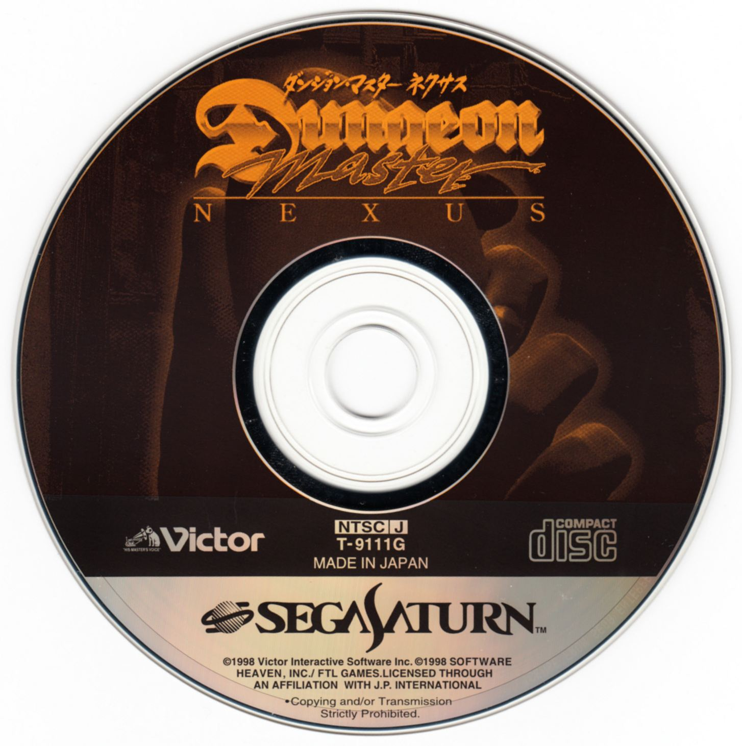 Game - Dungeon Master Nexus - JP - Sega Saturn - Compact Disc - Front - Scan