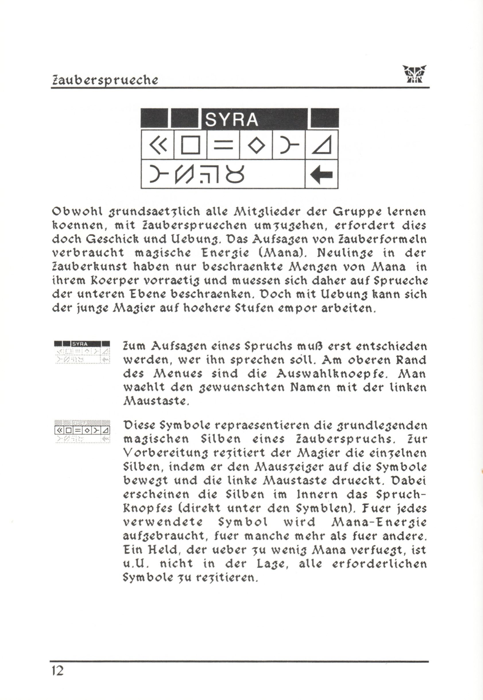 Game - Dungeon Master - DE - PC - Psygnosis - Manual - Page 038 - Scan