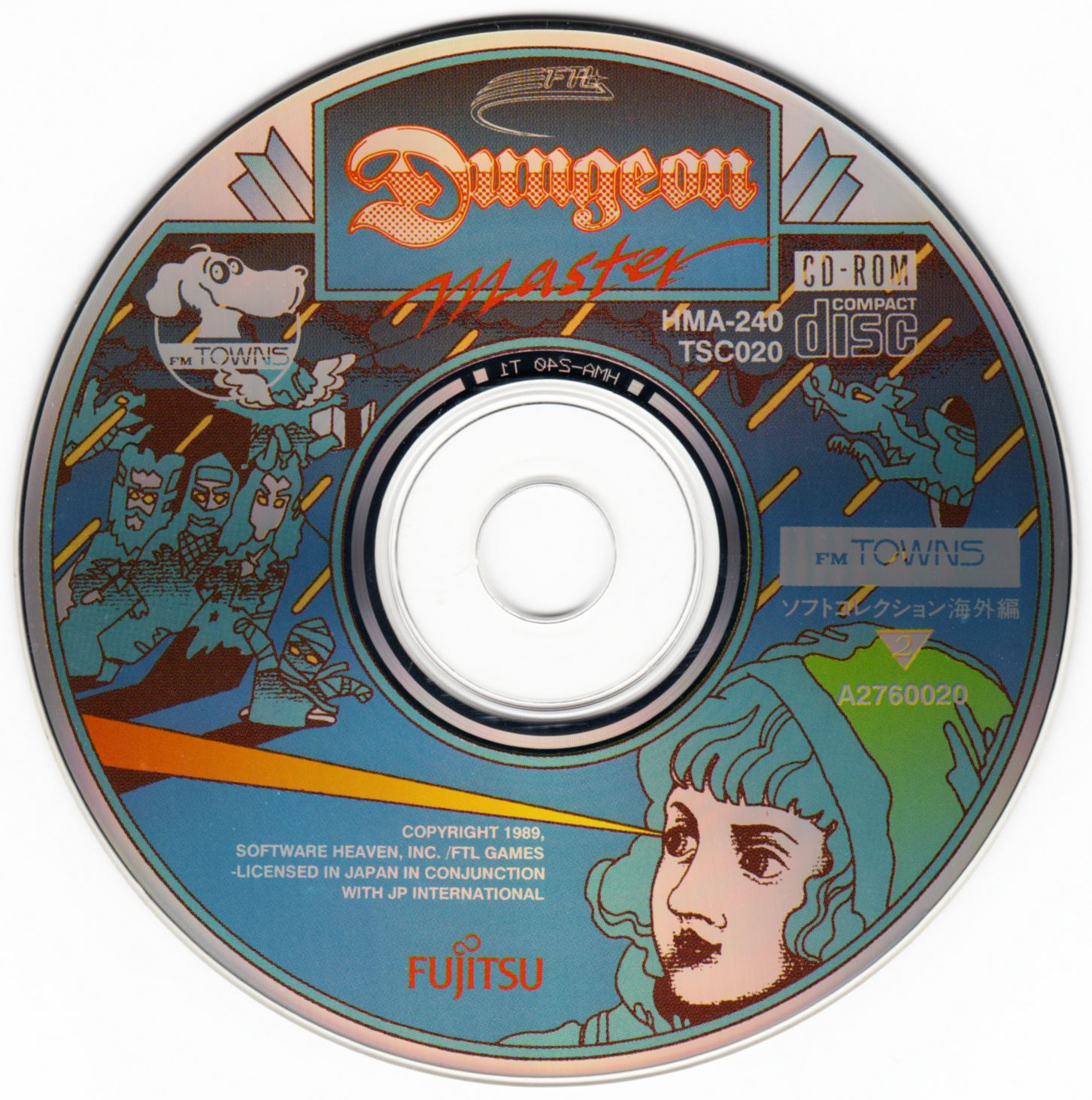 Game - Dungeon Master - JP - FM Towns - Compact Disc T1 - Front - Scan