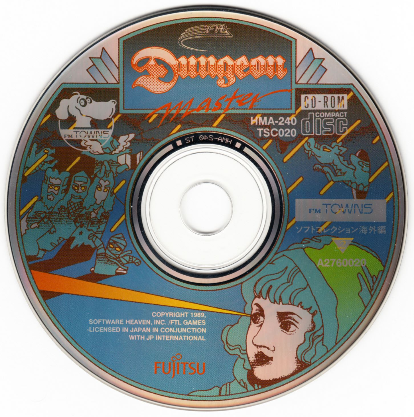 Game - Dungeon Master - JP - FM Towns - Compact Disc - Front - Scan
