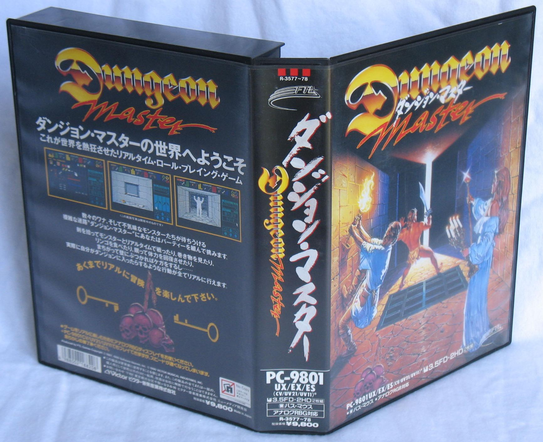 Game - Dungeon Master - JP - PC-9801 - 3.5-inch - Box - Front Back Left Top - Photo