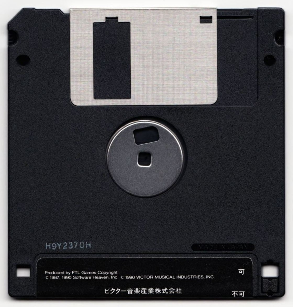 Game - Dungeon Master - JP - PC-9801 - 3.5-inch - Game Disk - Back - Scan