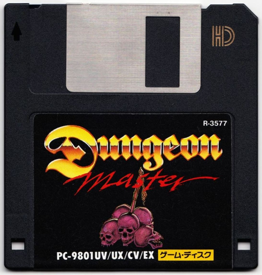 Game - Dungeon Master - JP - PC-9801 - 3.5-inch - Game Disk - Front - Scan