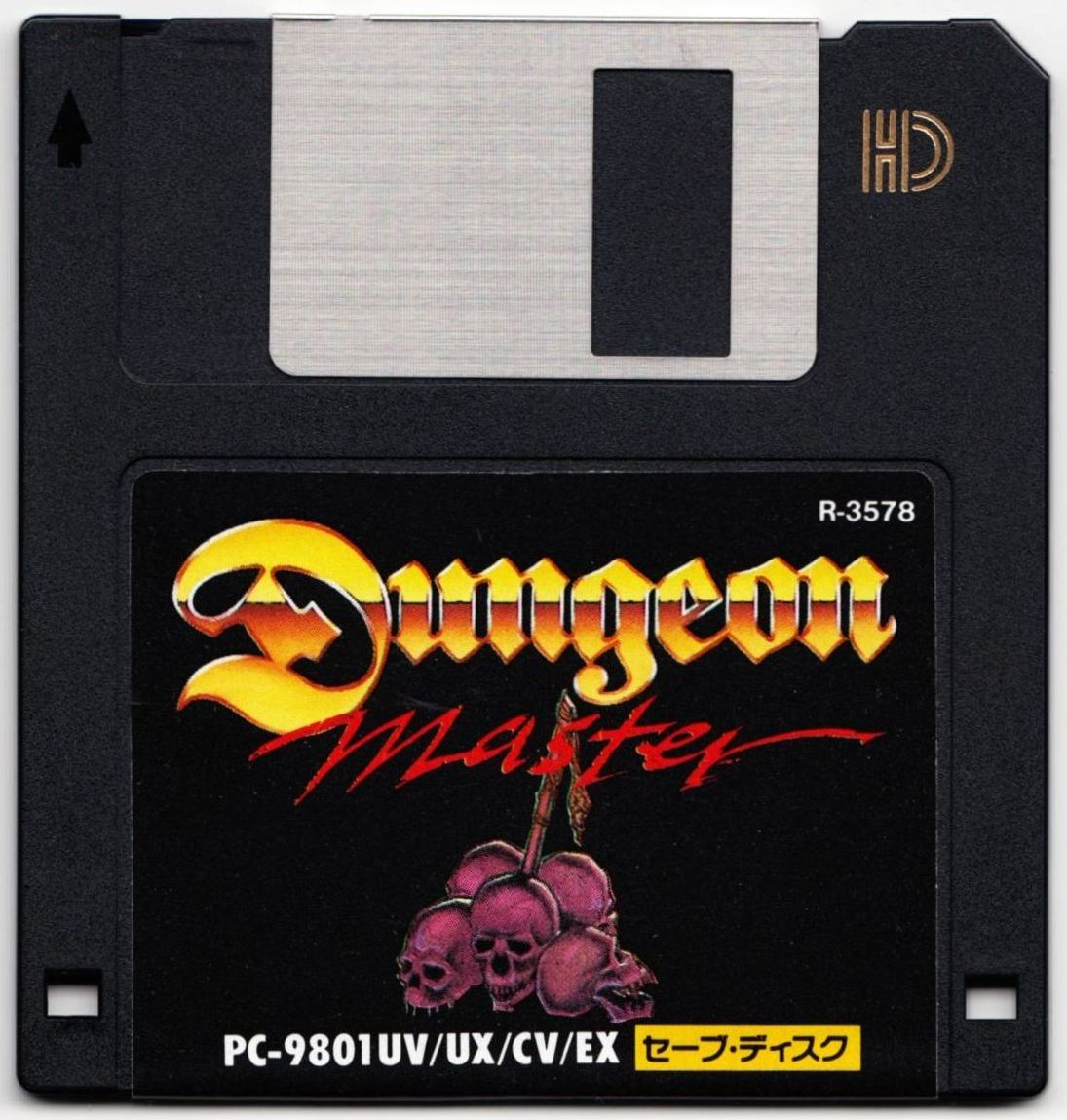 Game - Dungeon Master - JP - PC-9801 - 3.5-inch - Save Disk - Front - Scan