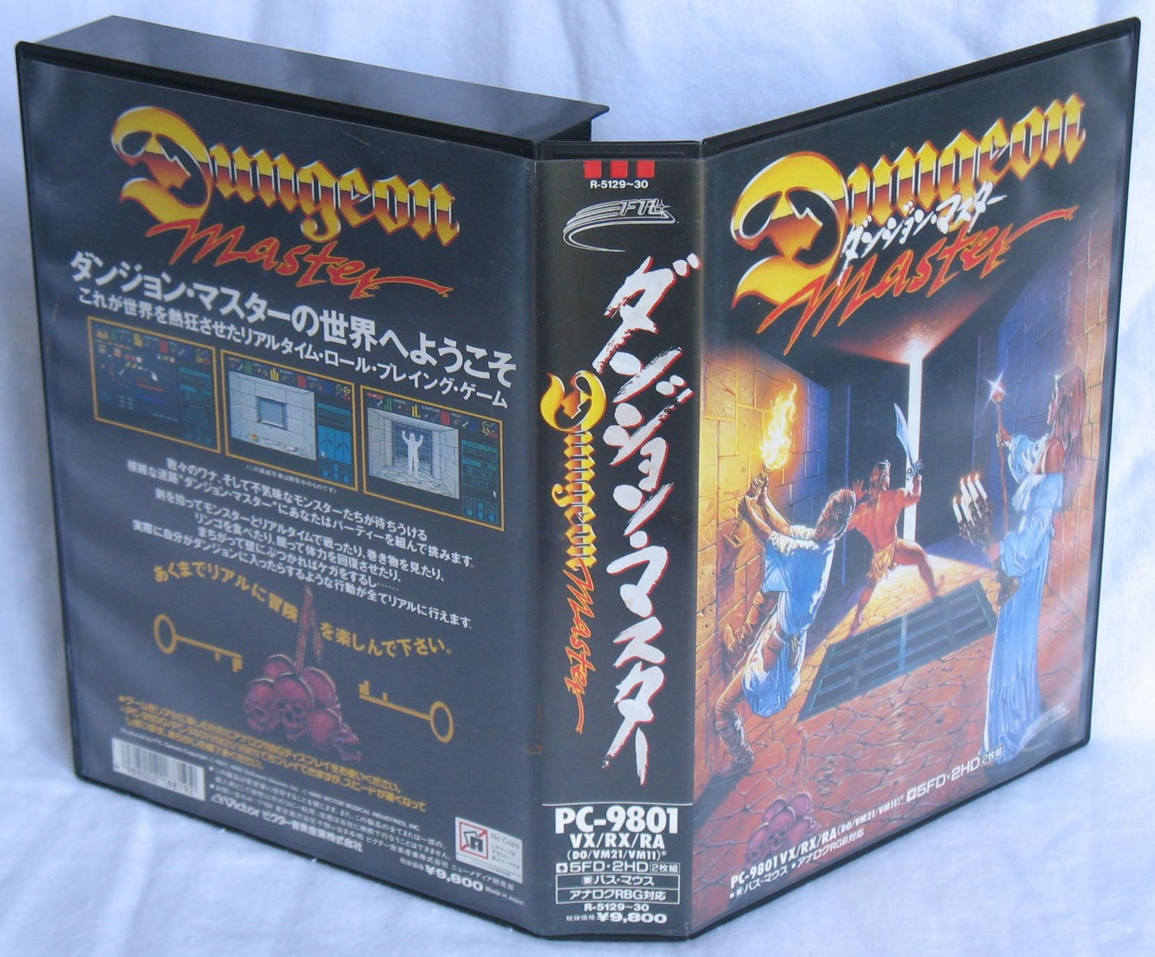 Game - Dungeon Master - JP - PC-9801 - 5.25-inch - Box - Front Back Left Top - Photo