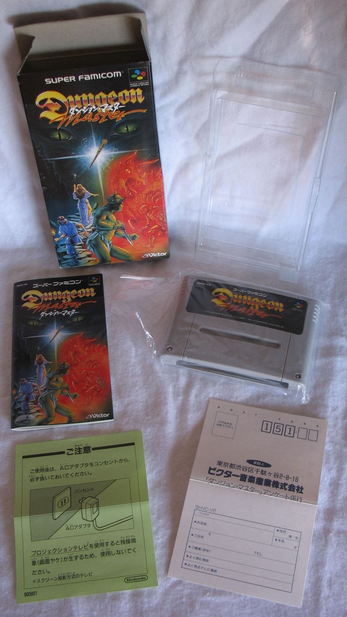 Game - Dungeon Master - JP - Super Famicom - All - Overview - Photo
