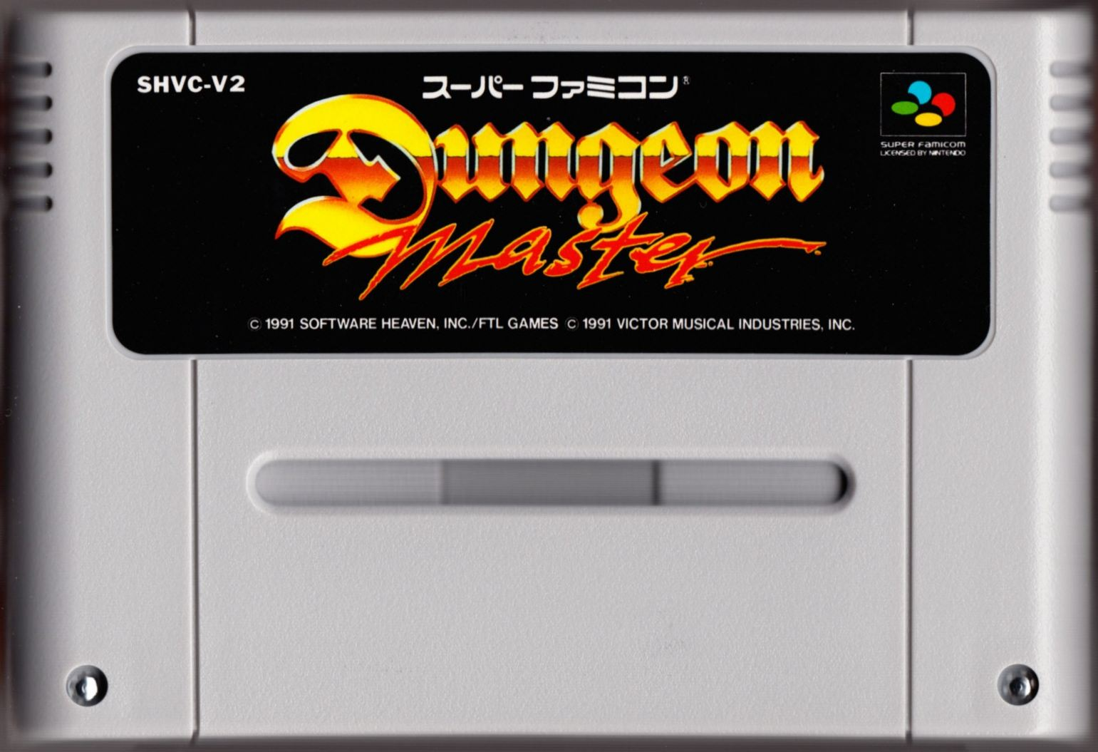 Game - Dungeon Master - JP - Super Famicom - Cartridge - Front - Scan