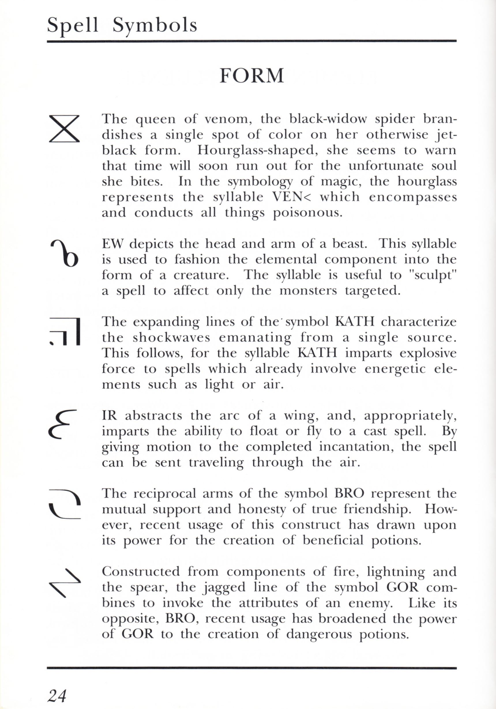 Game - Dungeon Master - UK - PC - Psygnosis - Manual - Page 044 - Scan