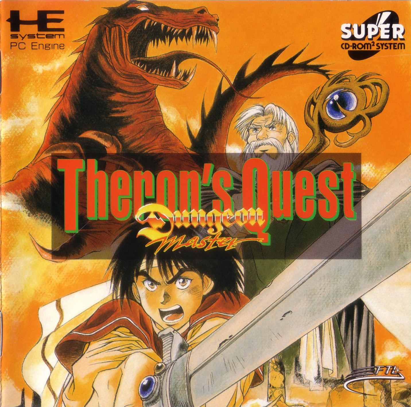 Game - Theron's Quest - JP - PC Engine - Booklet - Page 001 - Scan