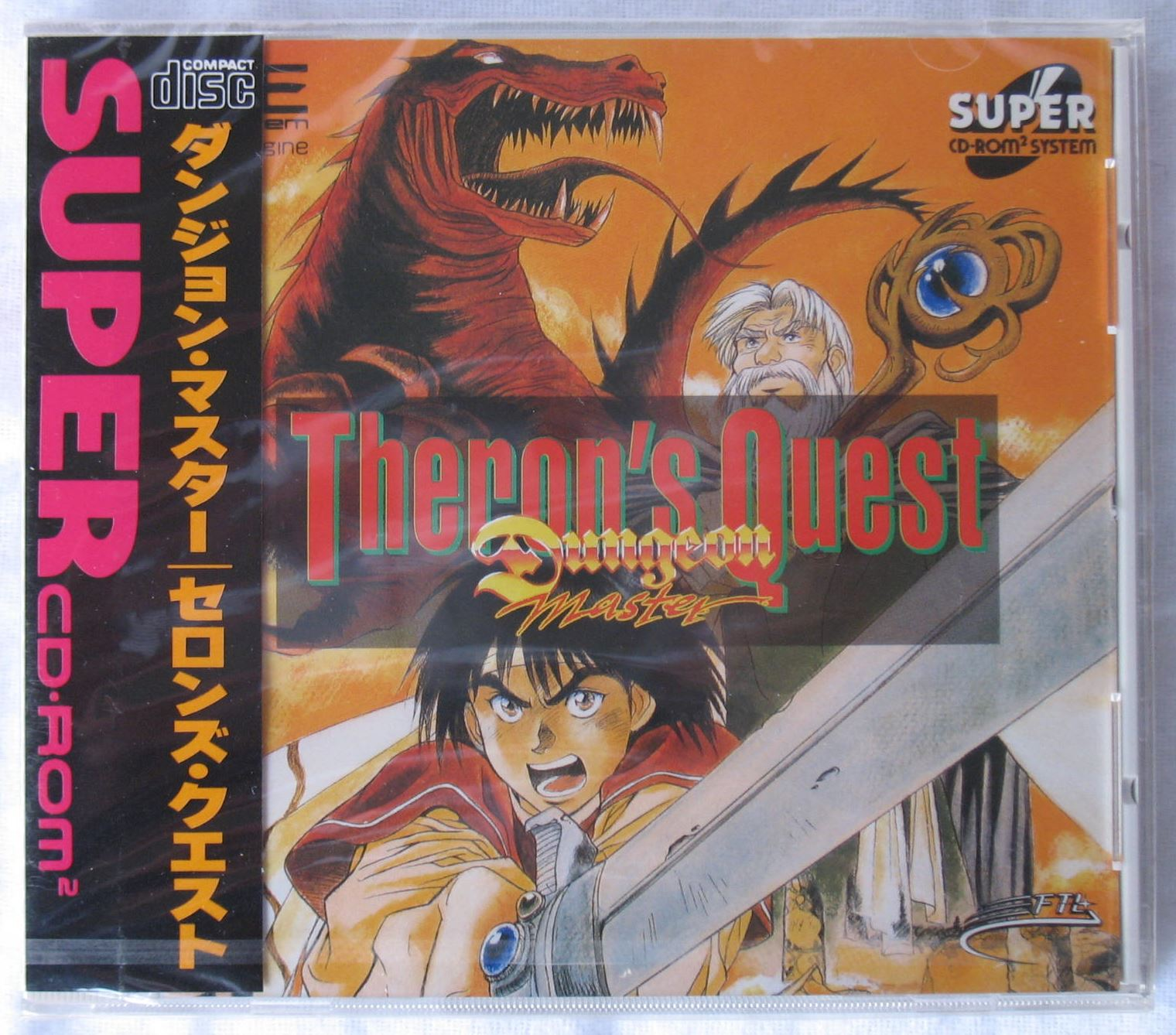 Game - Therons Quest - JP - PC Engine - Box - Front - Photo