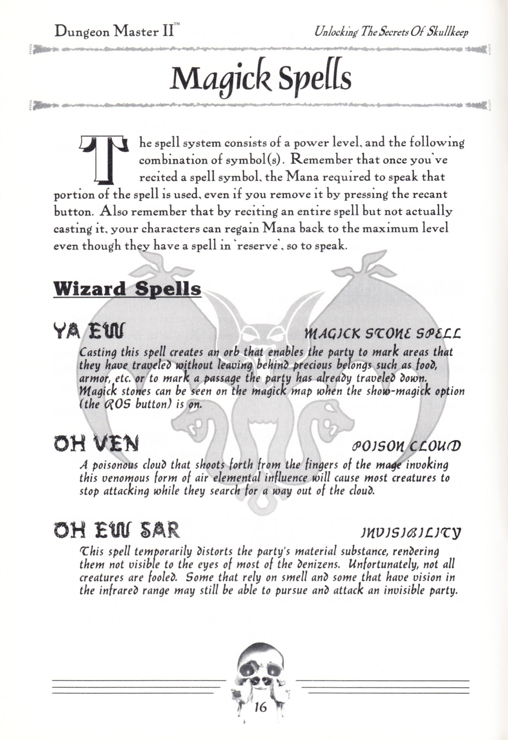 Hint Book - Dungeon Master II Clue Book - US - Page 018 - Scan