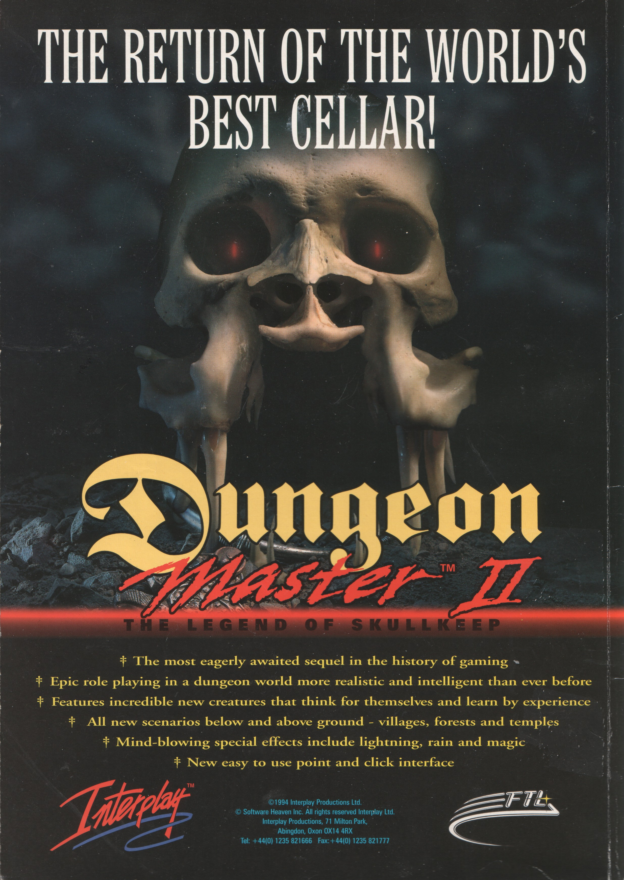 Dungeon Master II for Amiga Advertisement published in British magazine 'Amiga Power', Issue #56 December 1995, Page 76