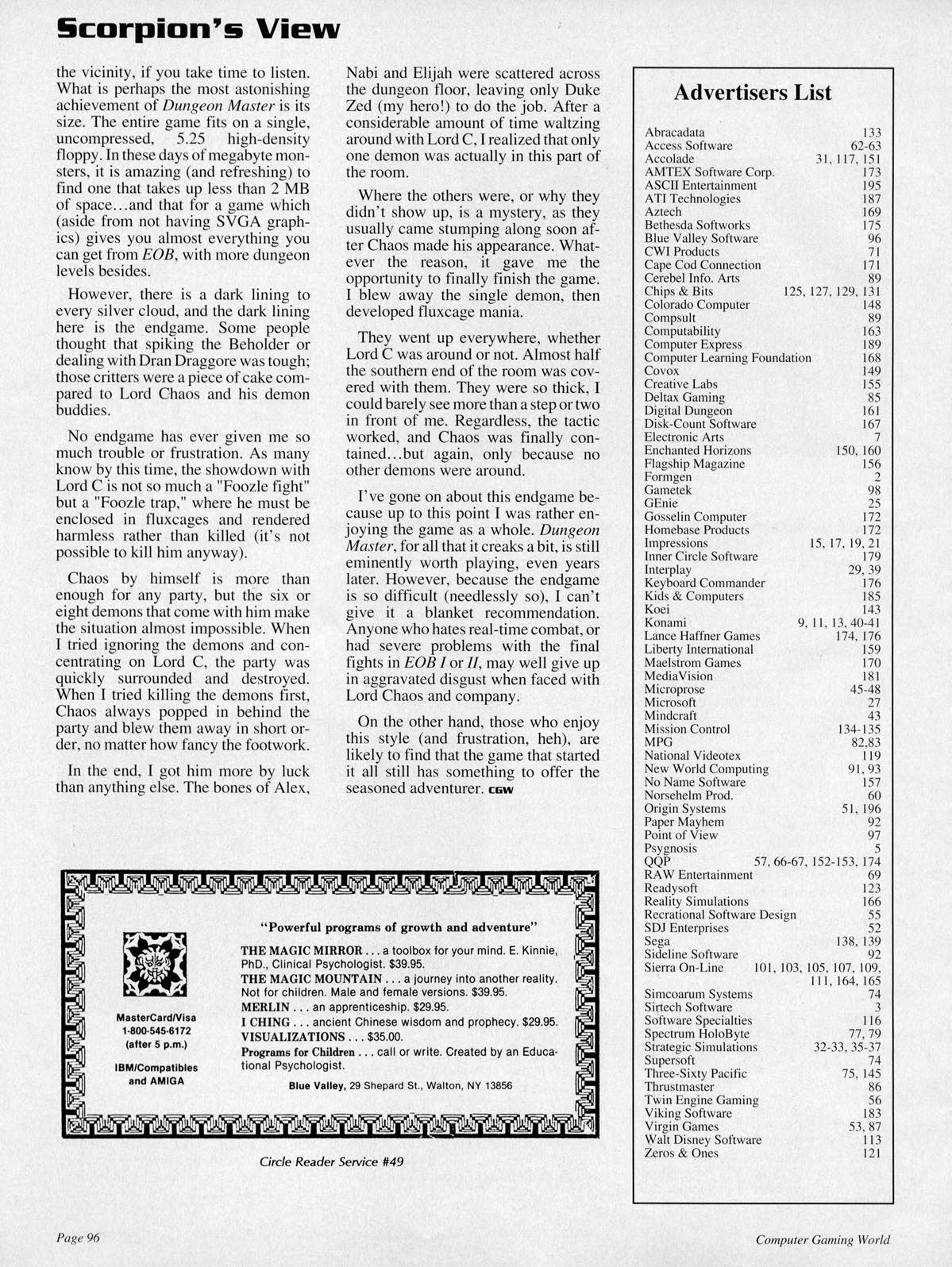 Dungeon Master for PC Review published in American magazine 'Computer Gaming World', Issue #100 November 1992, Page 96