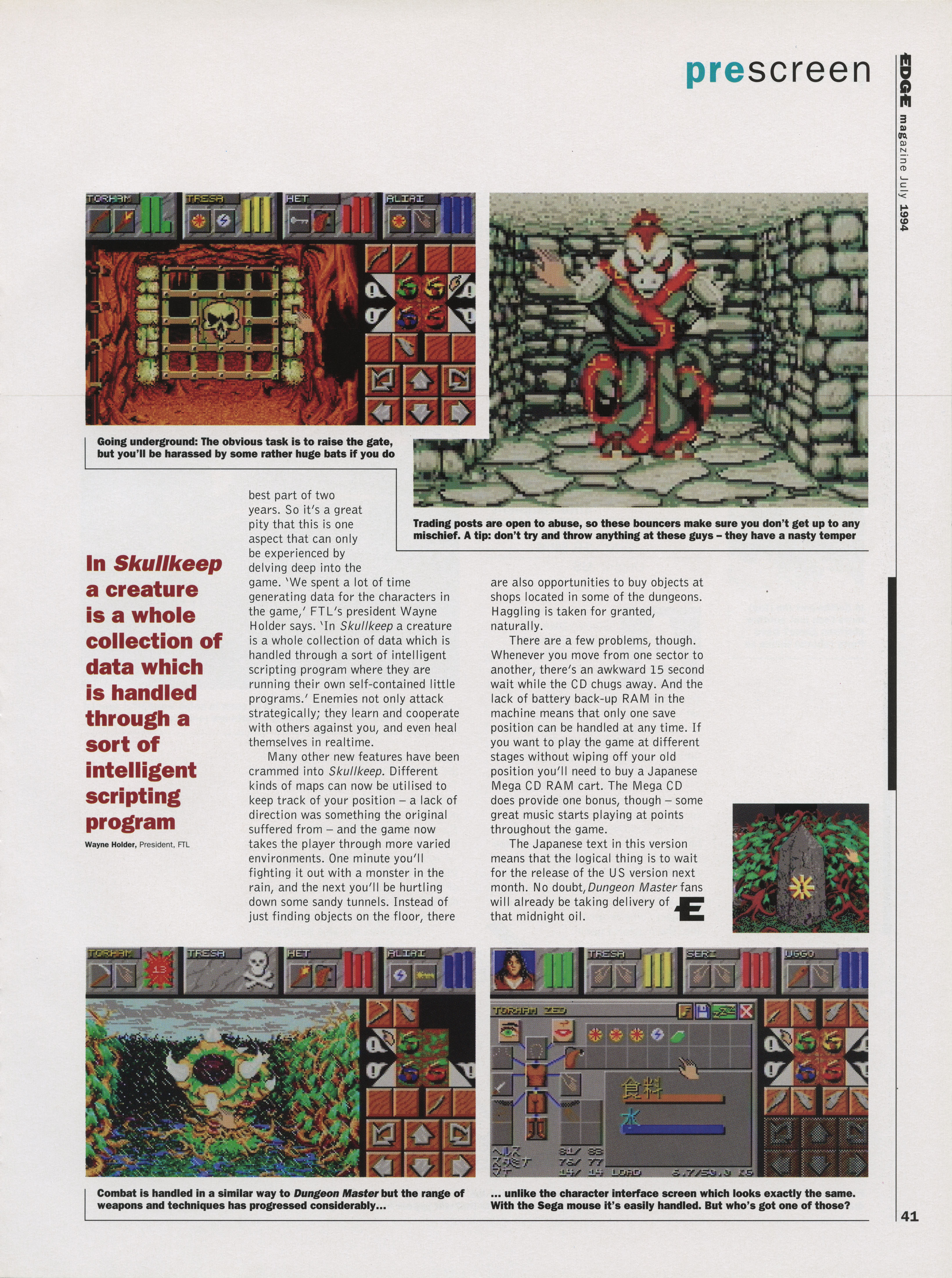 Dungeon Master II for Mega CD Preview published in British magazine 'Edge', Issue #10 July 1994, Page 41