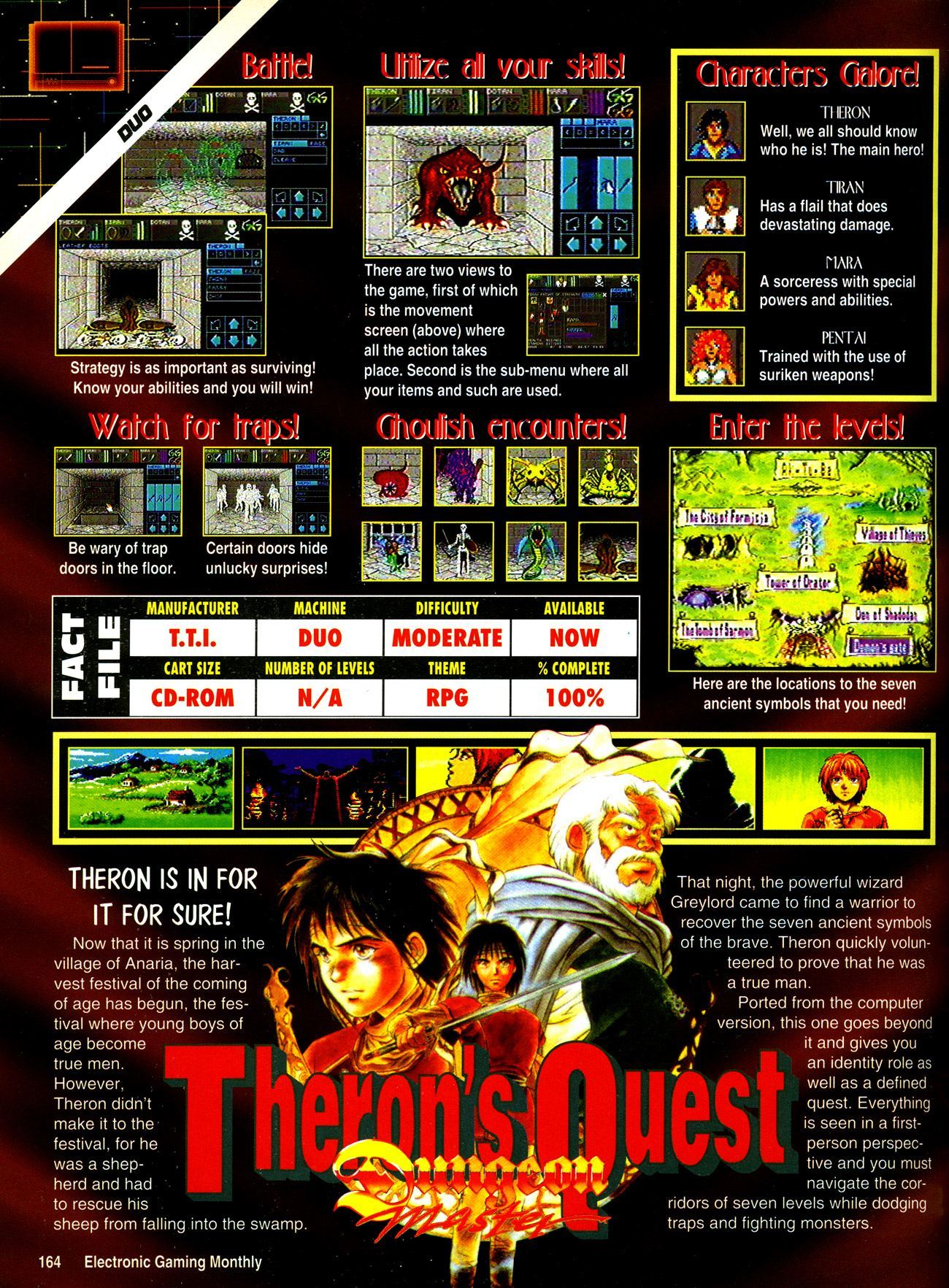 Theron's Quest Review published in American magazine 'Electronic Gaming Monthly', Issue #47 Vol 6 No 6 June 1993, Page 164