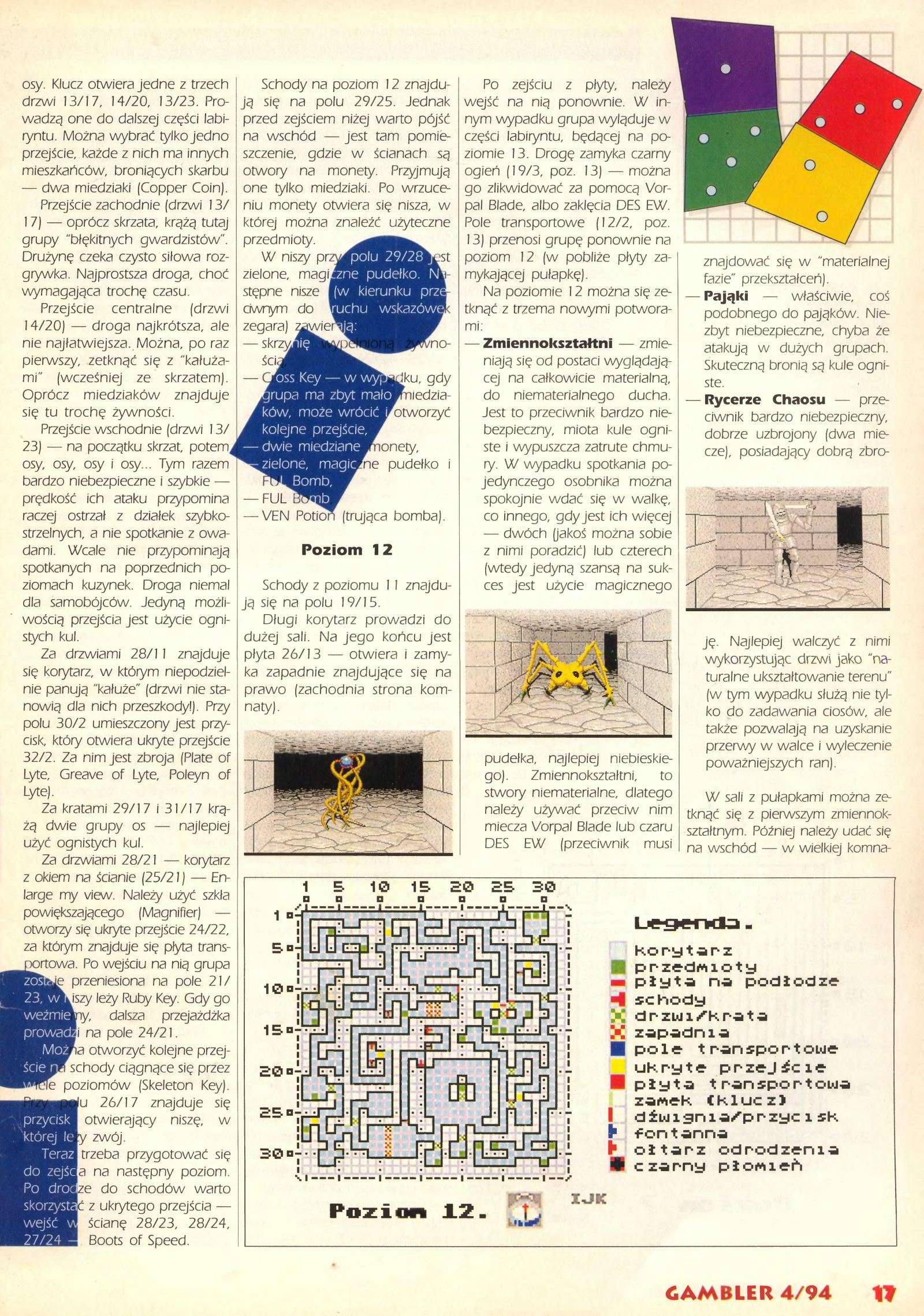 Dungeon Master Guide published in Polish magazine 'Gambler', April 1994, Page 17