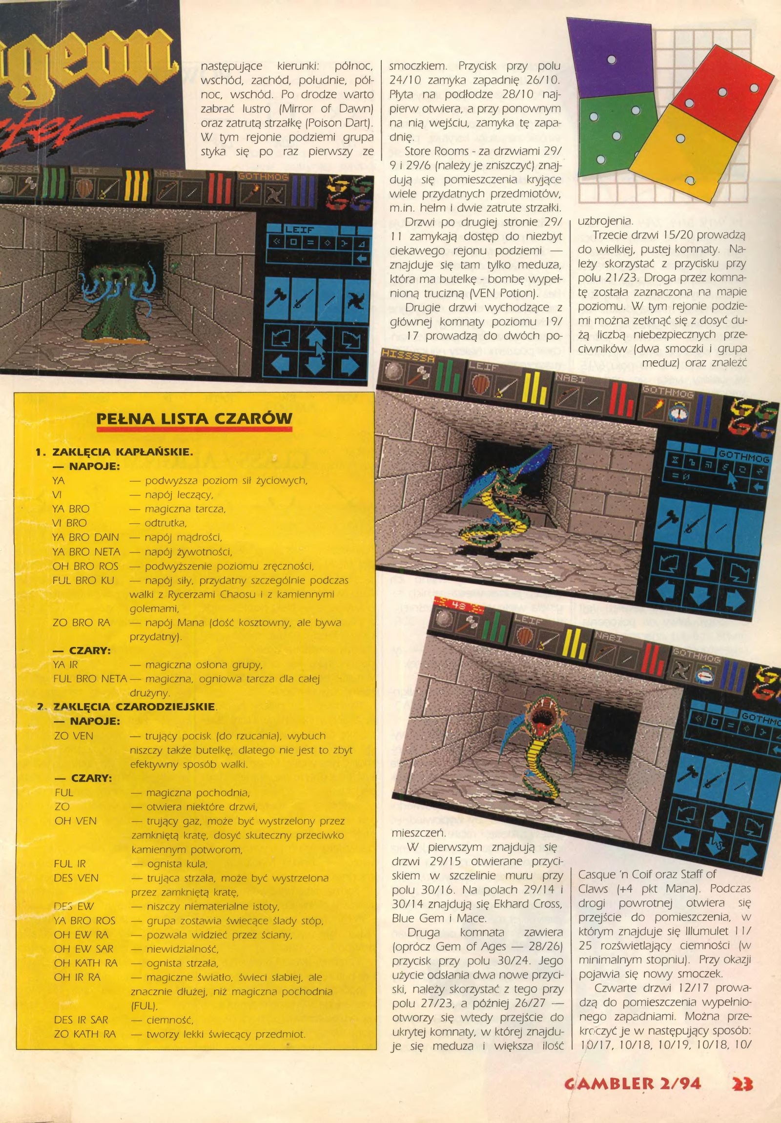Dungeon Master Guide published in Polish magazine 'Gambler', February 1994, Page 23