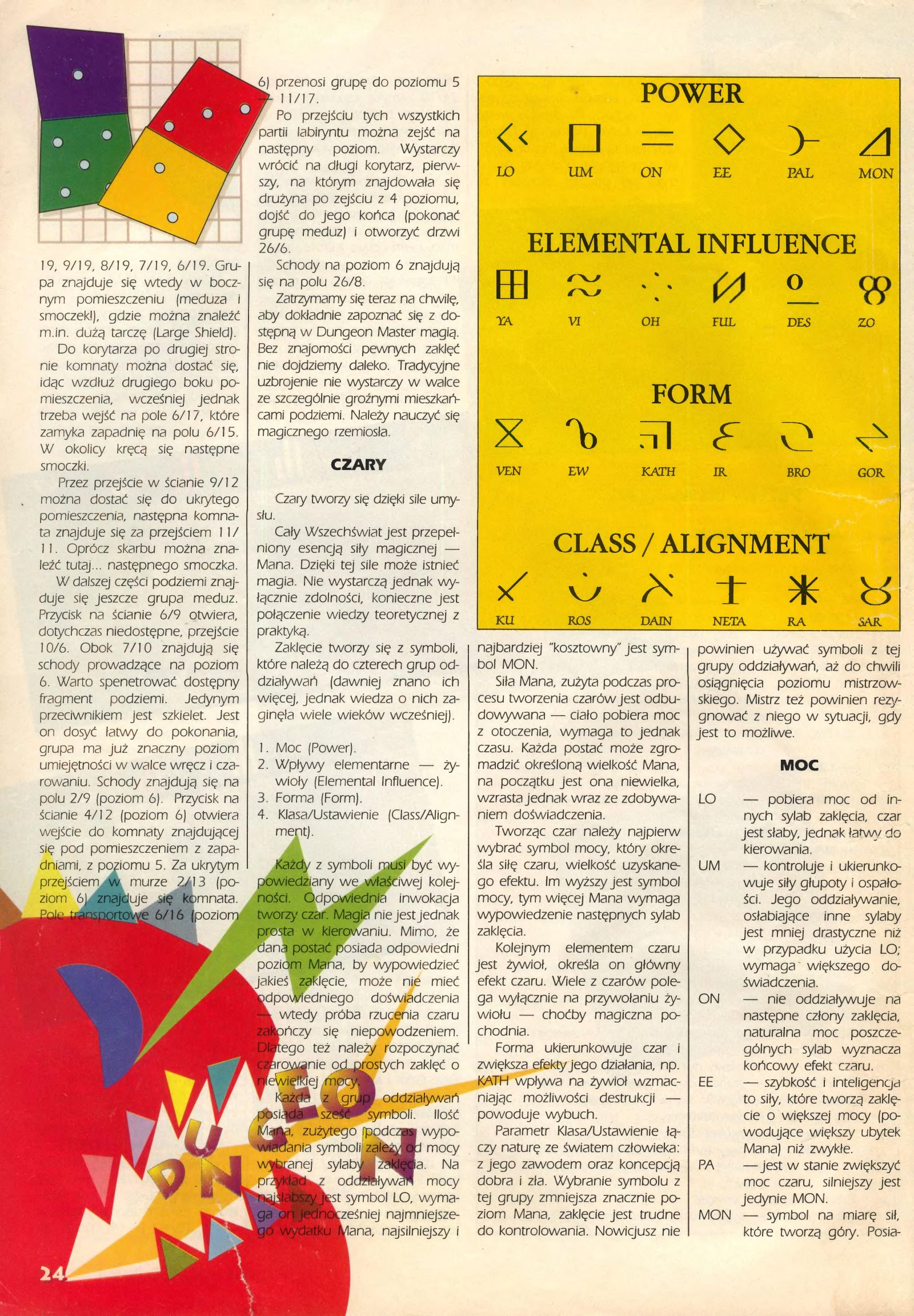 Dungeon Master Guide published in Polish magazine 'Gambler', February 1994, Page 24