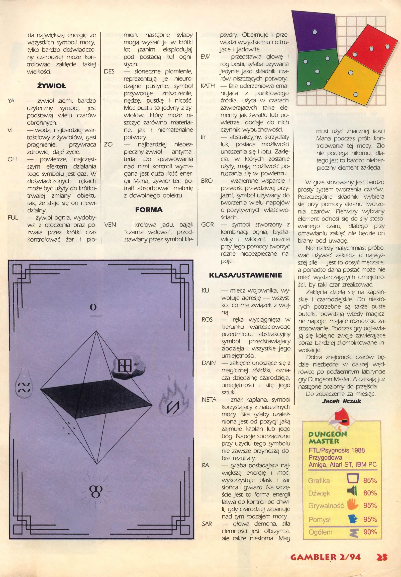 Dungeon Master Guide published in Polish magazine 'Gambler', February 1994, Page 25