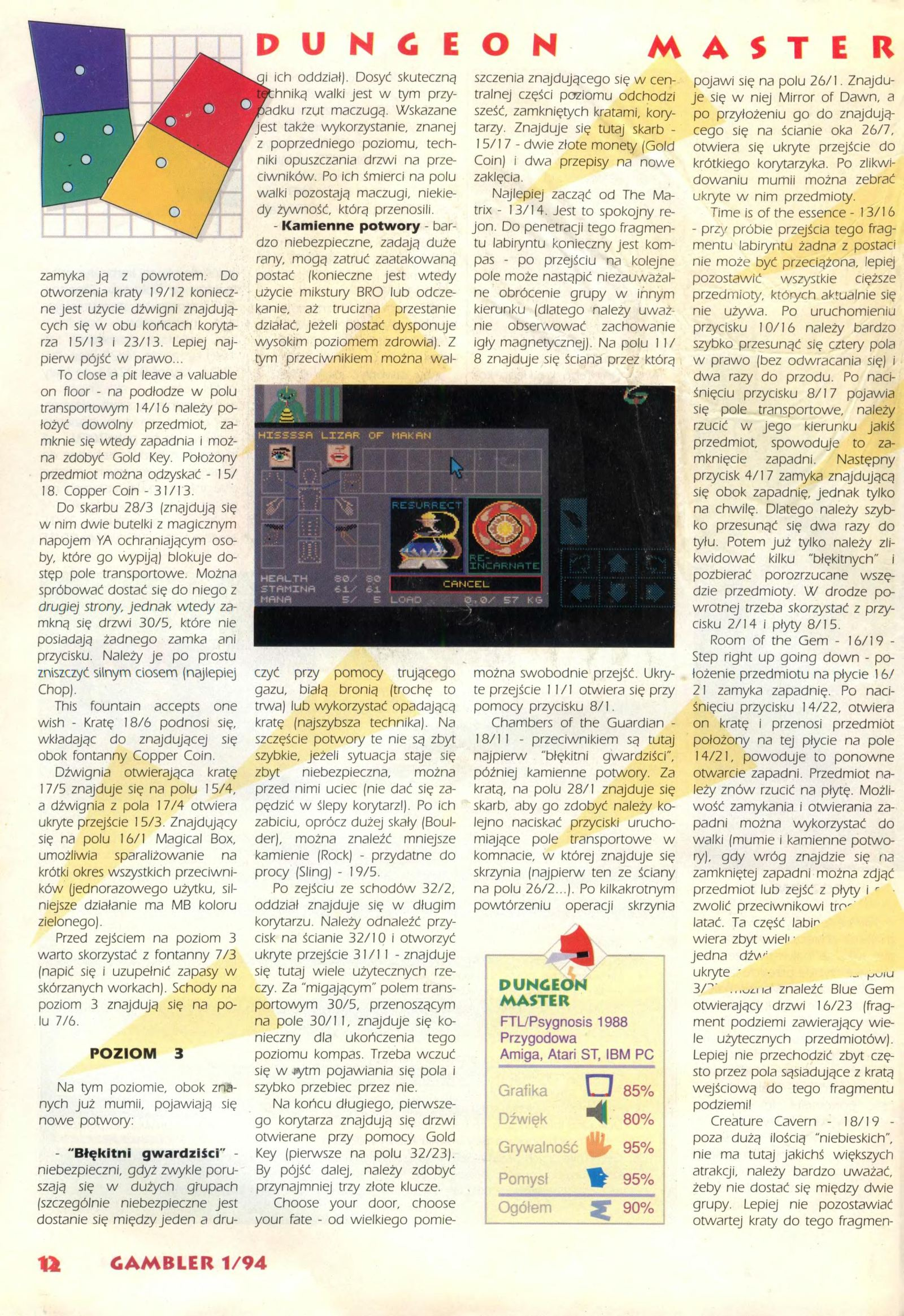 Dungeon Master Guide published in Polish magazine 'Gambler', January 1994, Page 12