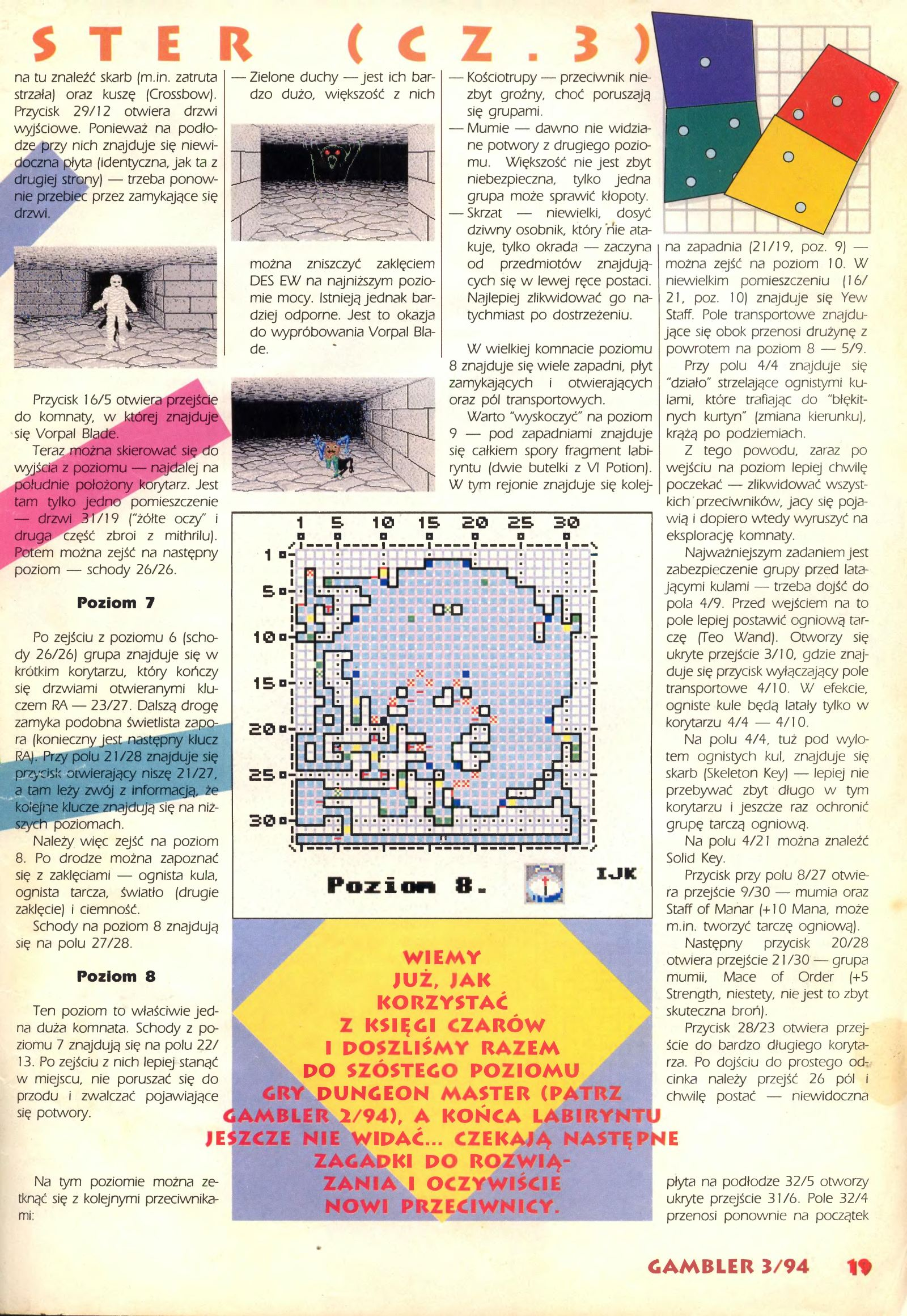Dungeon Master Guide published in Polish magazine 'Gambler', March 1994, Page 19