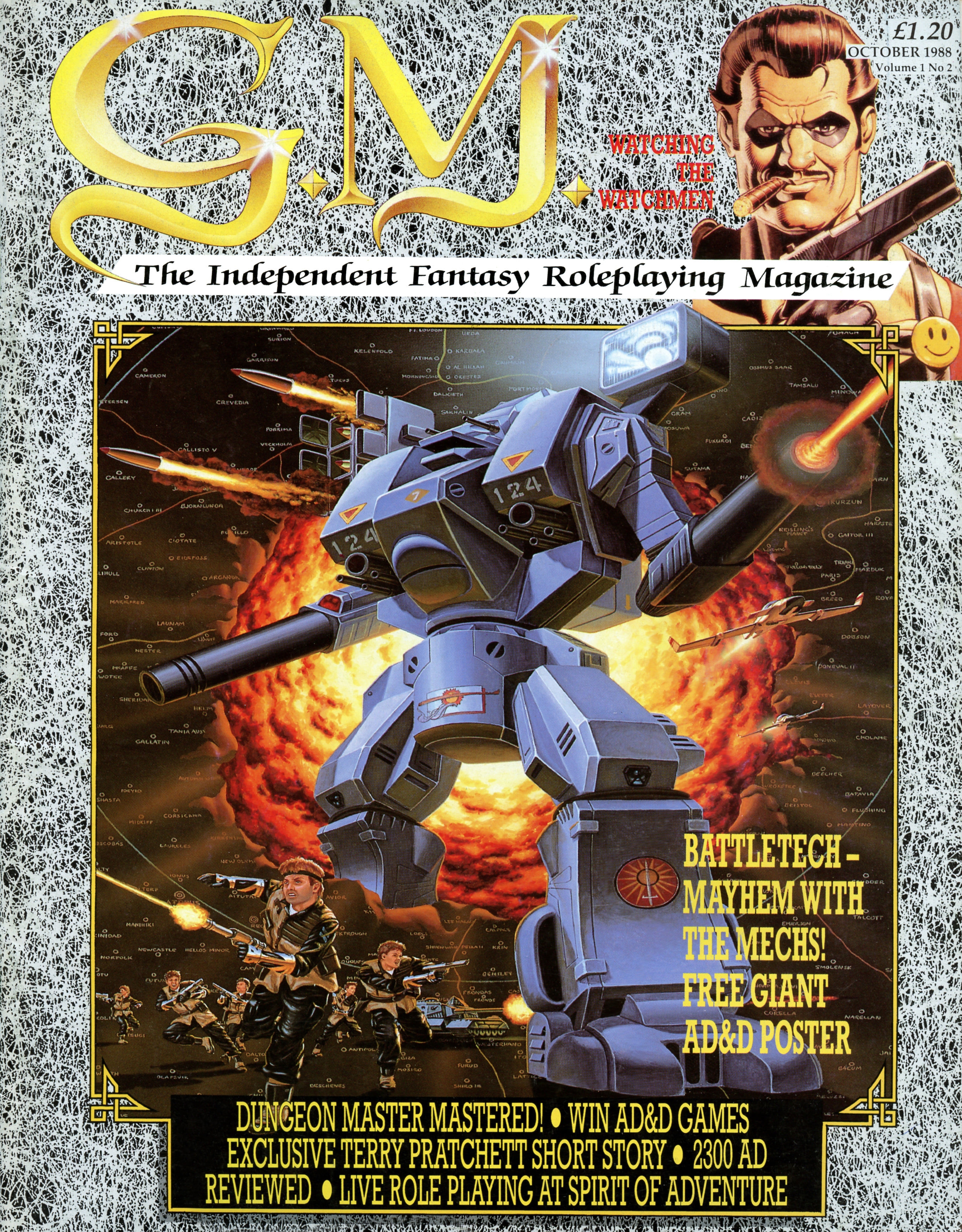 Dungeon Master Cover published in British magazine 'Game Master', Vol 1 No 2 October 1988