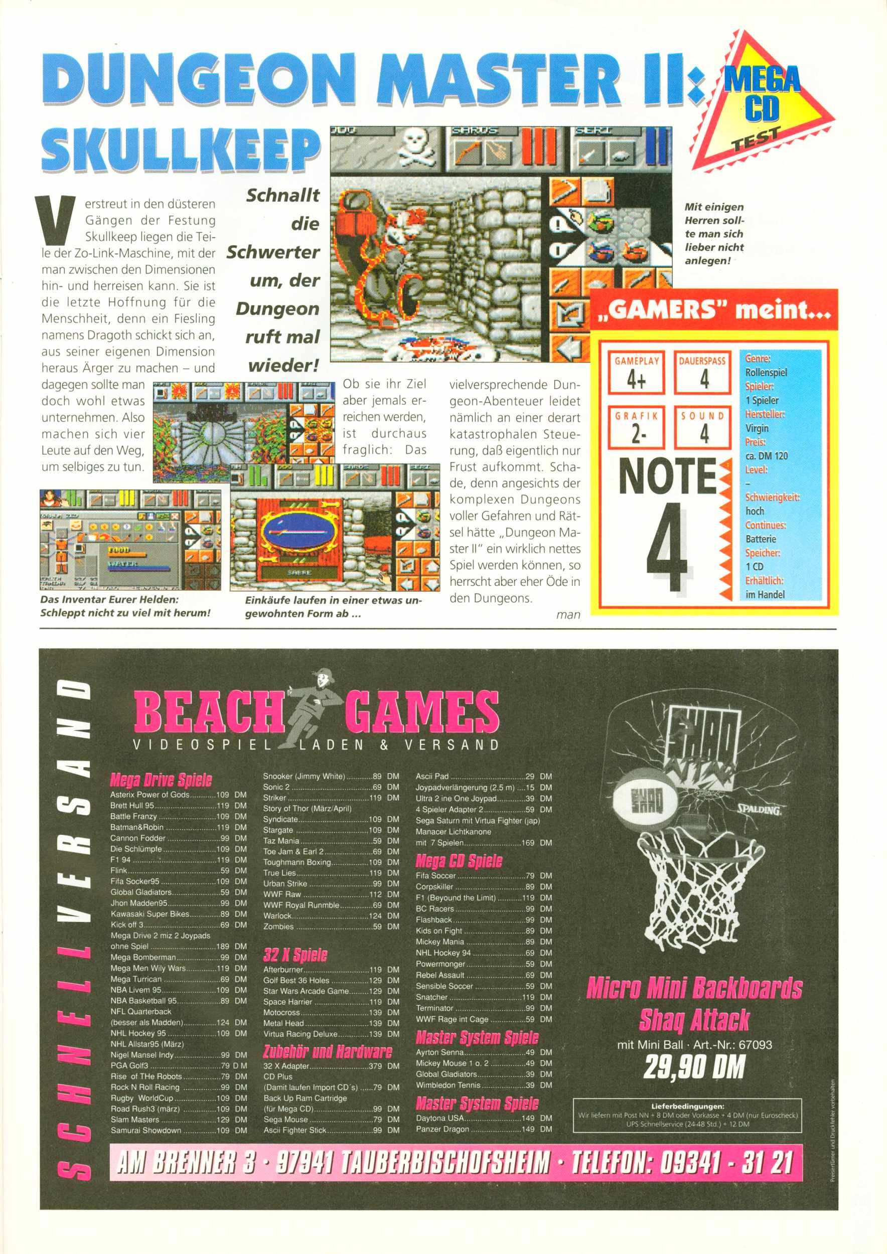 Dungeon Master II for Mega CD Review published in German magazine 'Gamers', June 1995, Page 31