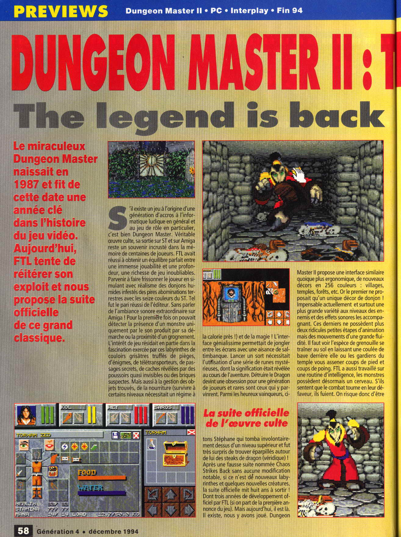 Dungeon Master II for PC Preview published in French magazine 'Generation 4', Issue #72 December 1994, Page 58