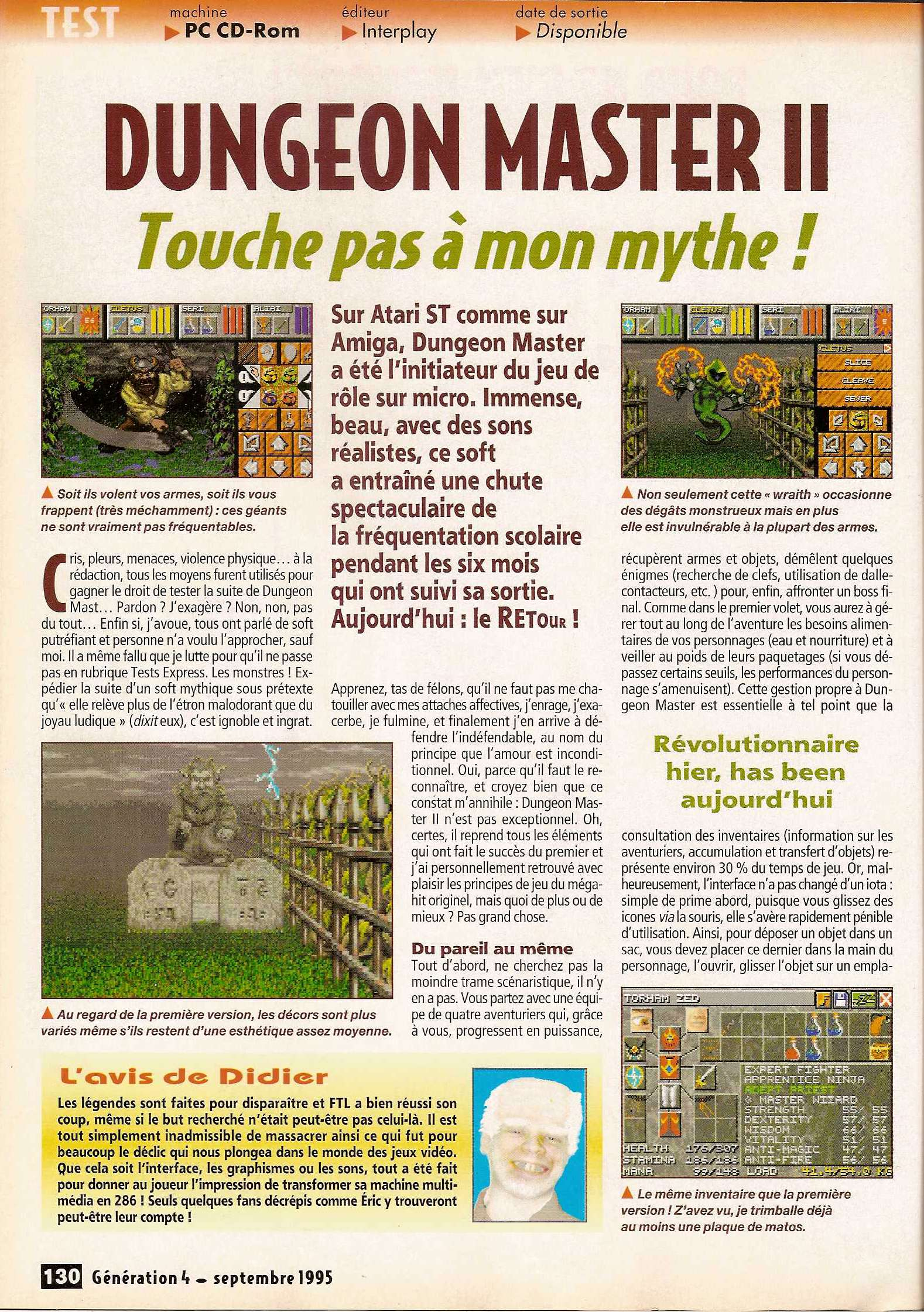 Dungeon Master II for PC Review published in French magazine 'Generation 4', Issue #80 September 1995, Page 130