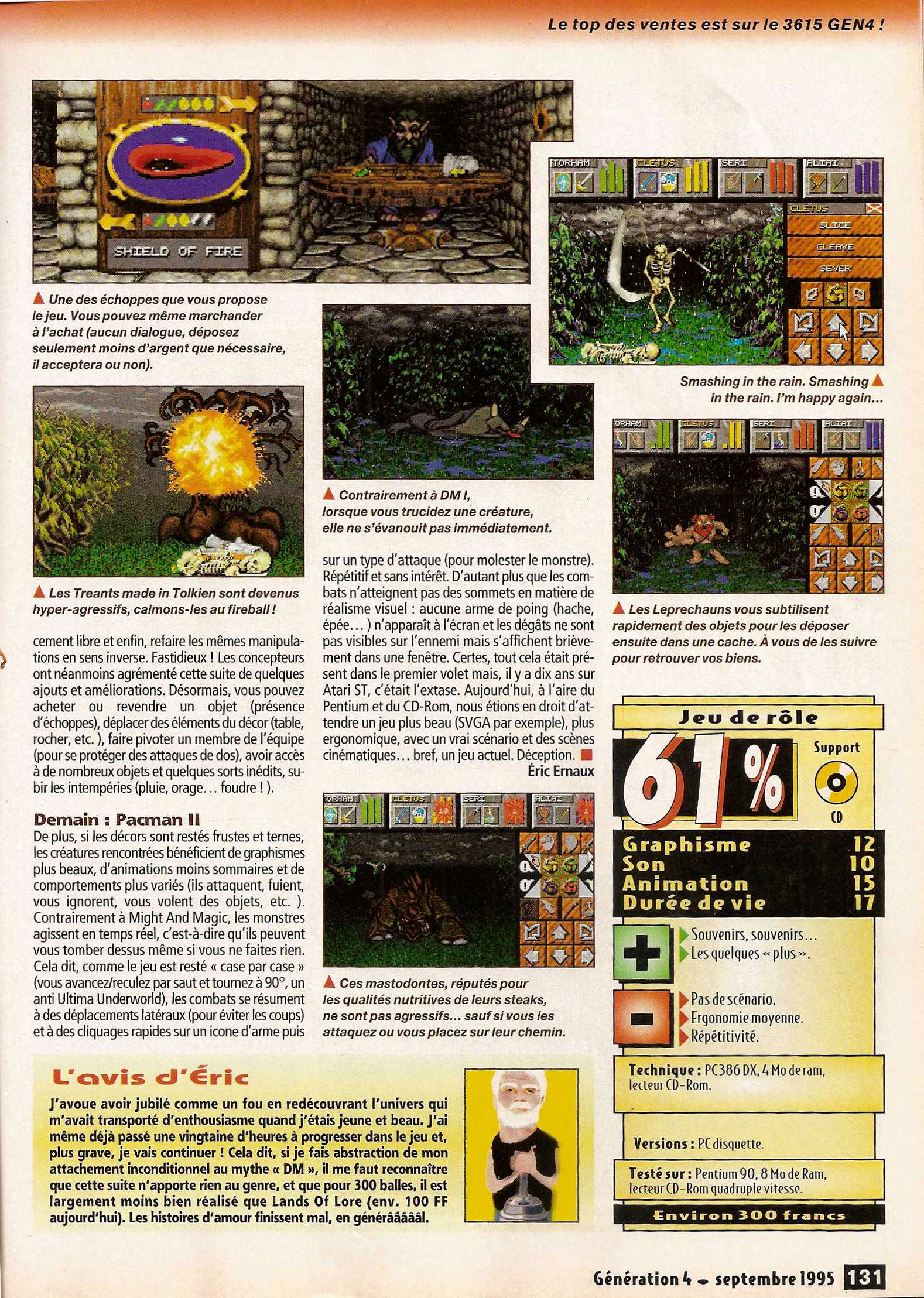 Dungeon Master II for PC Review published in French magazine 'Generation 4', Issue #80 September 1995, Page 131