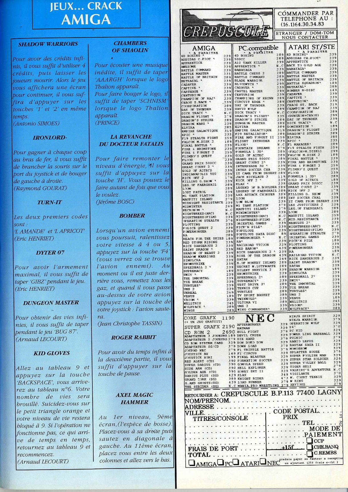 Dungeon Master for Amiga Fake DM Cheat published in French magazine 'Joystick', Issue #10 November 1990, Page 165