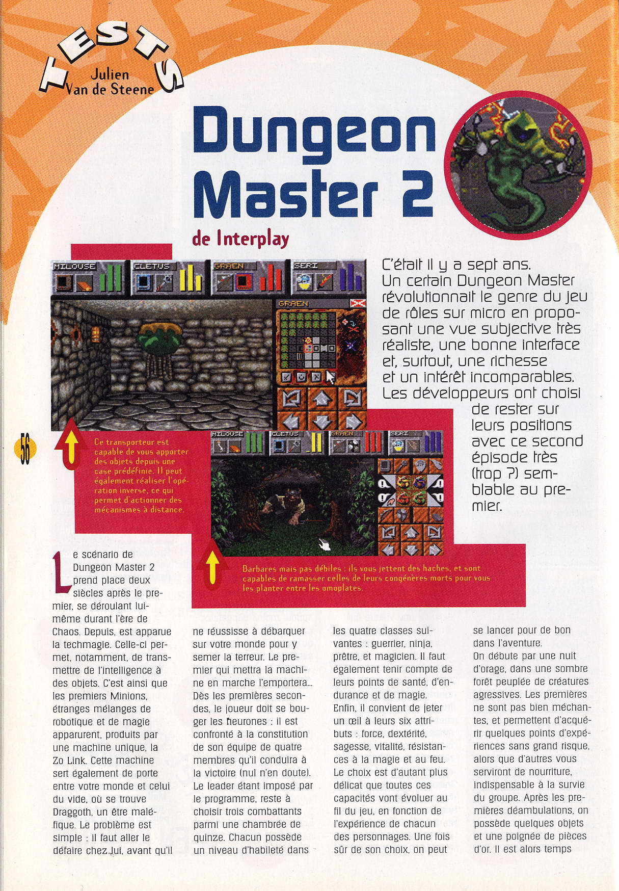 Dungeon Master II for PC Review published in French magazine 'Multimedia PC Player', Issue #24 September 1995, Page 56