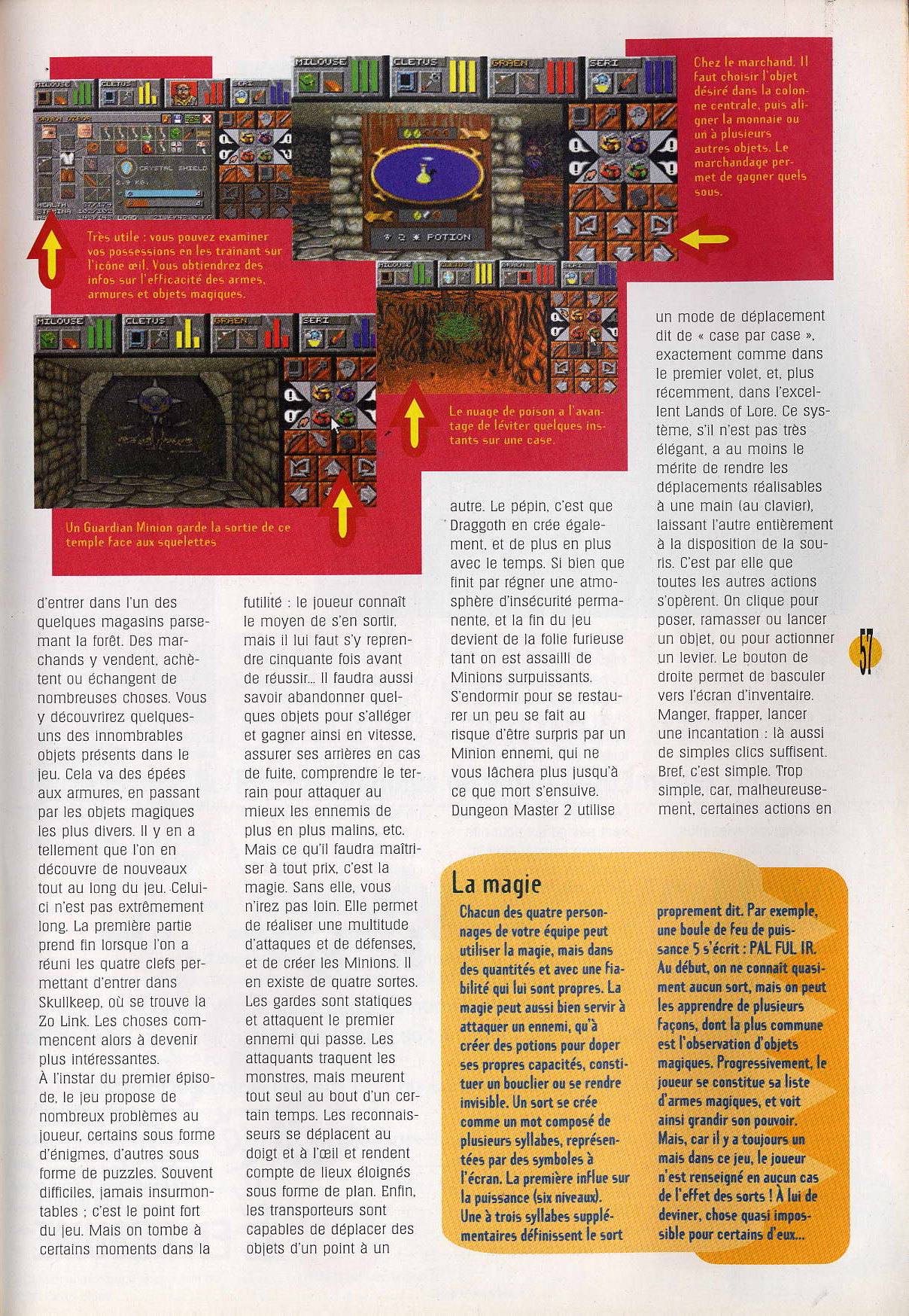 Dungeon Master II for PC Review published in French magazine 'Multimedia PC Player', Issue #24 September 1995, Page 57