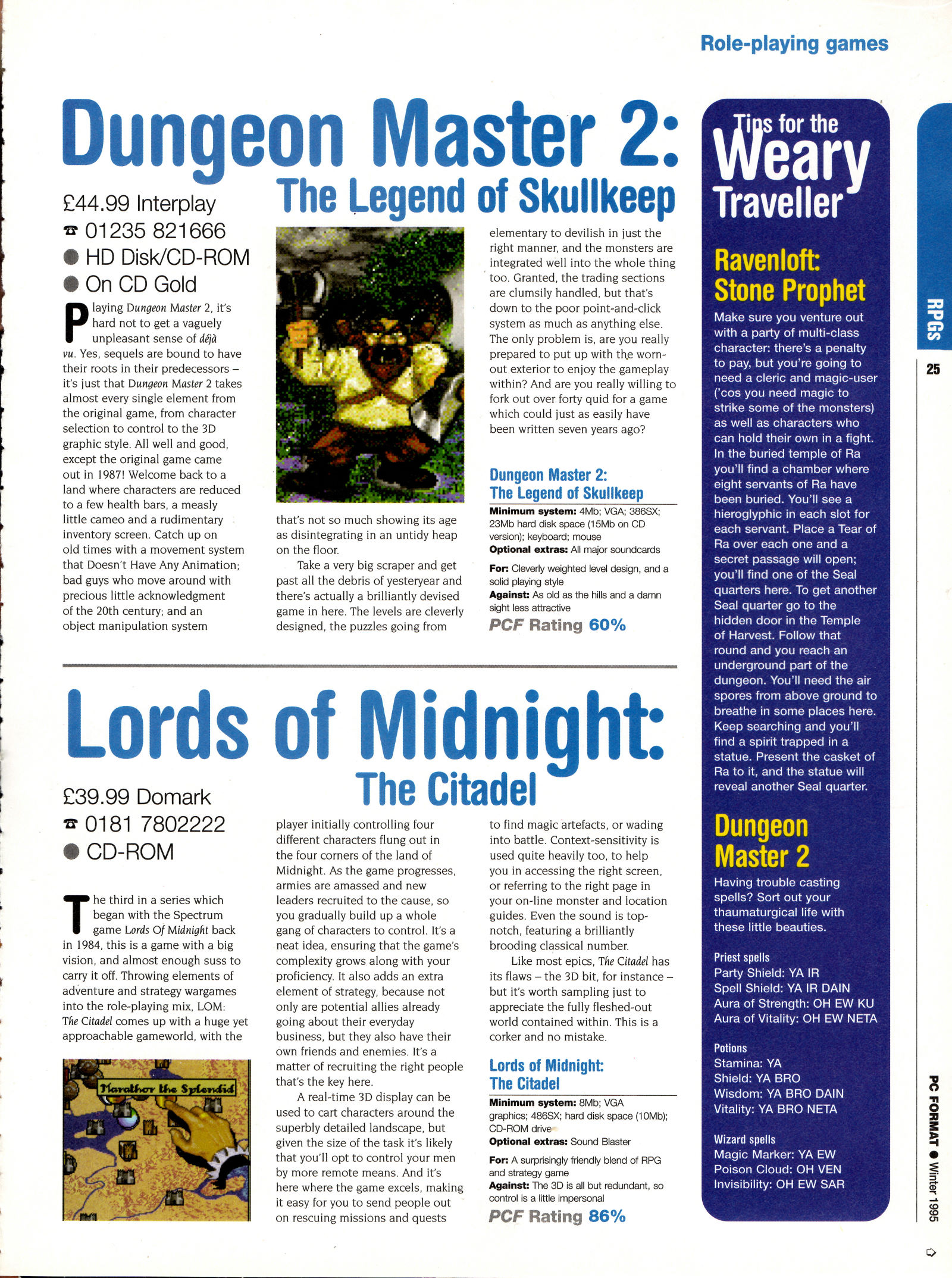 Dungeon Master II for PC Review published in British magazine 'PC Format', Winter 1995, Page 25