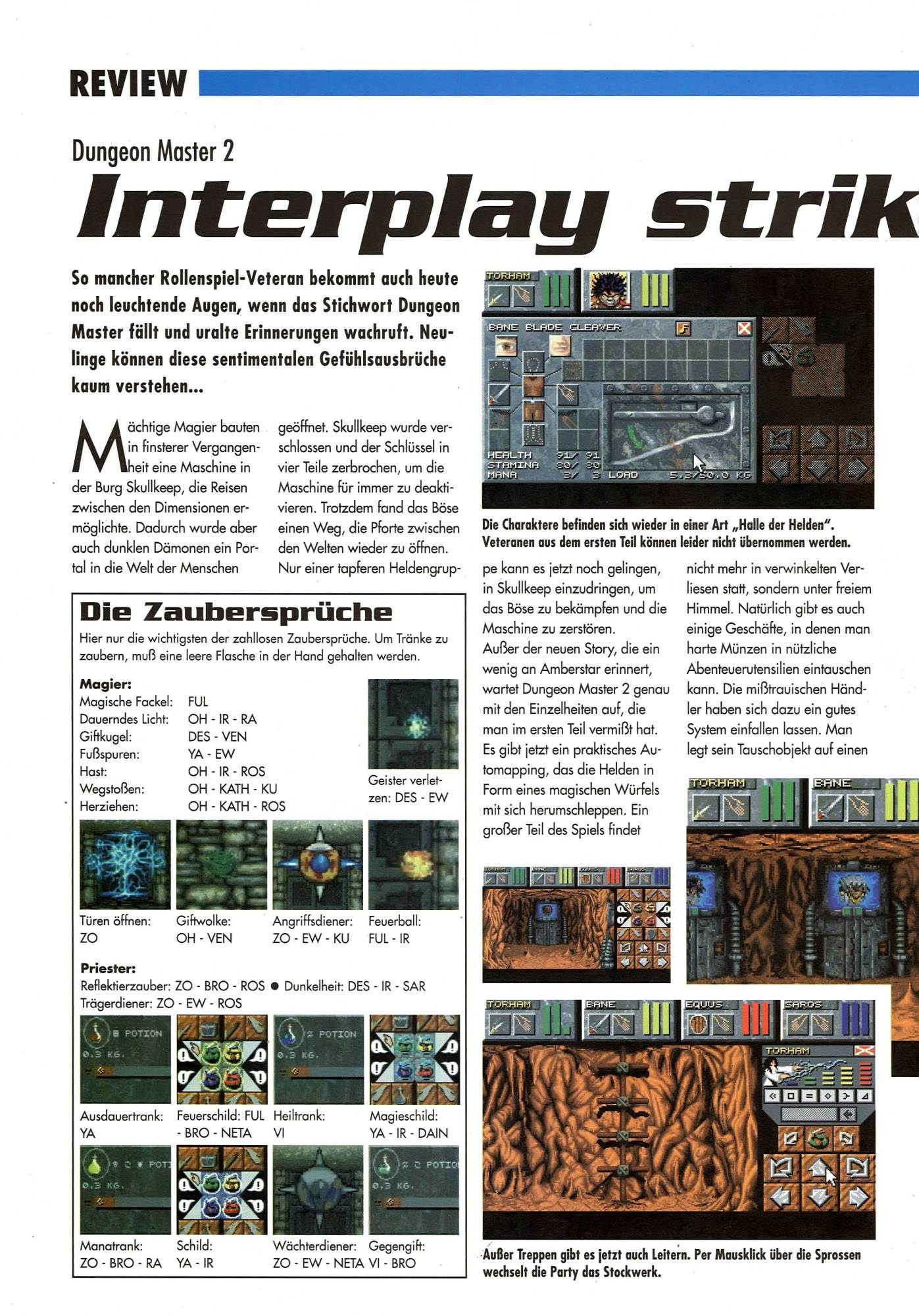Dungeon Master II for PC Review published in German magazine 'PC Games', September 1995, Page 108
