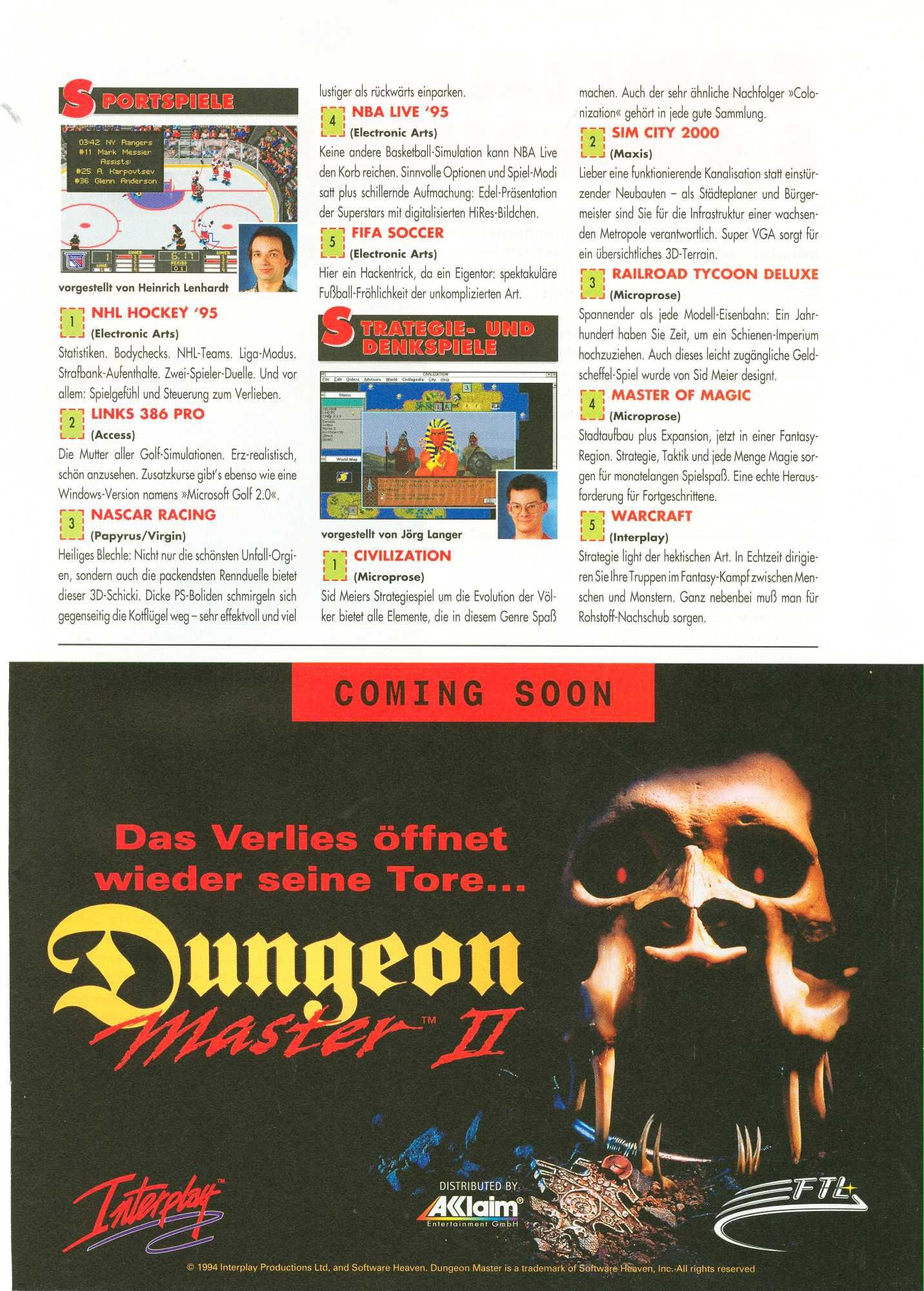 Dungeon Master II for PC Advertisement published in German magazine 'PC Player', August 1995, Page 55