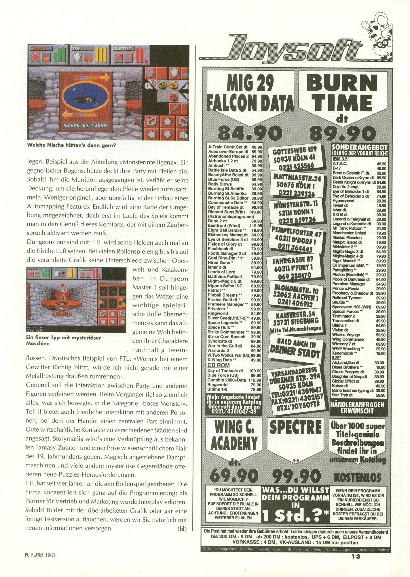 Dungeon Master II for PC Preview published in German magazine 'PC Player', October 1993, Page 13