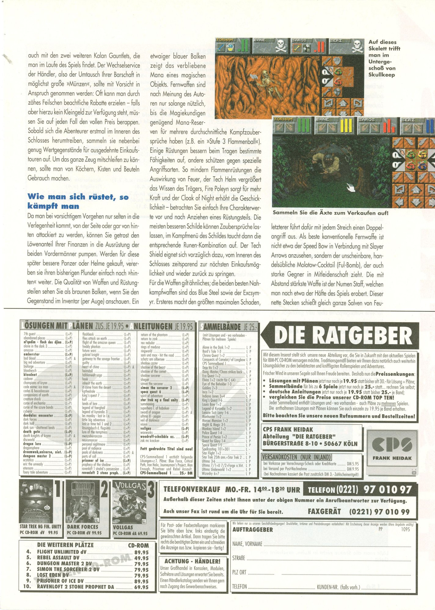 Dungeon Master II for PC Guide published in German magazine 'PC Player', October 1995, Page 155