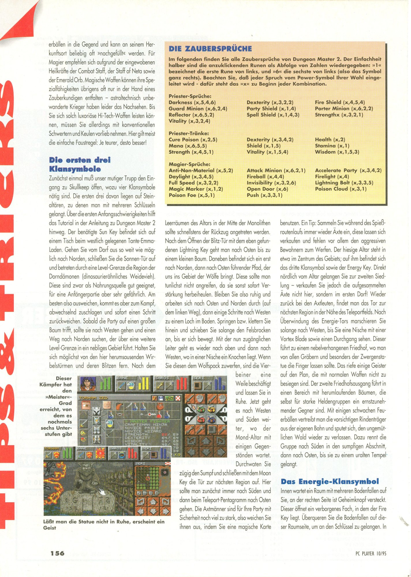 Dungeon Master II for PC Guide published in German magazine 'PC Player', October 1995, Page 156