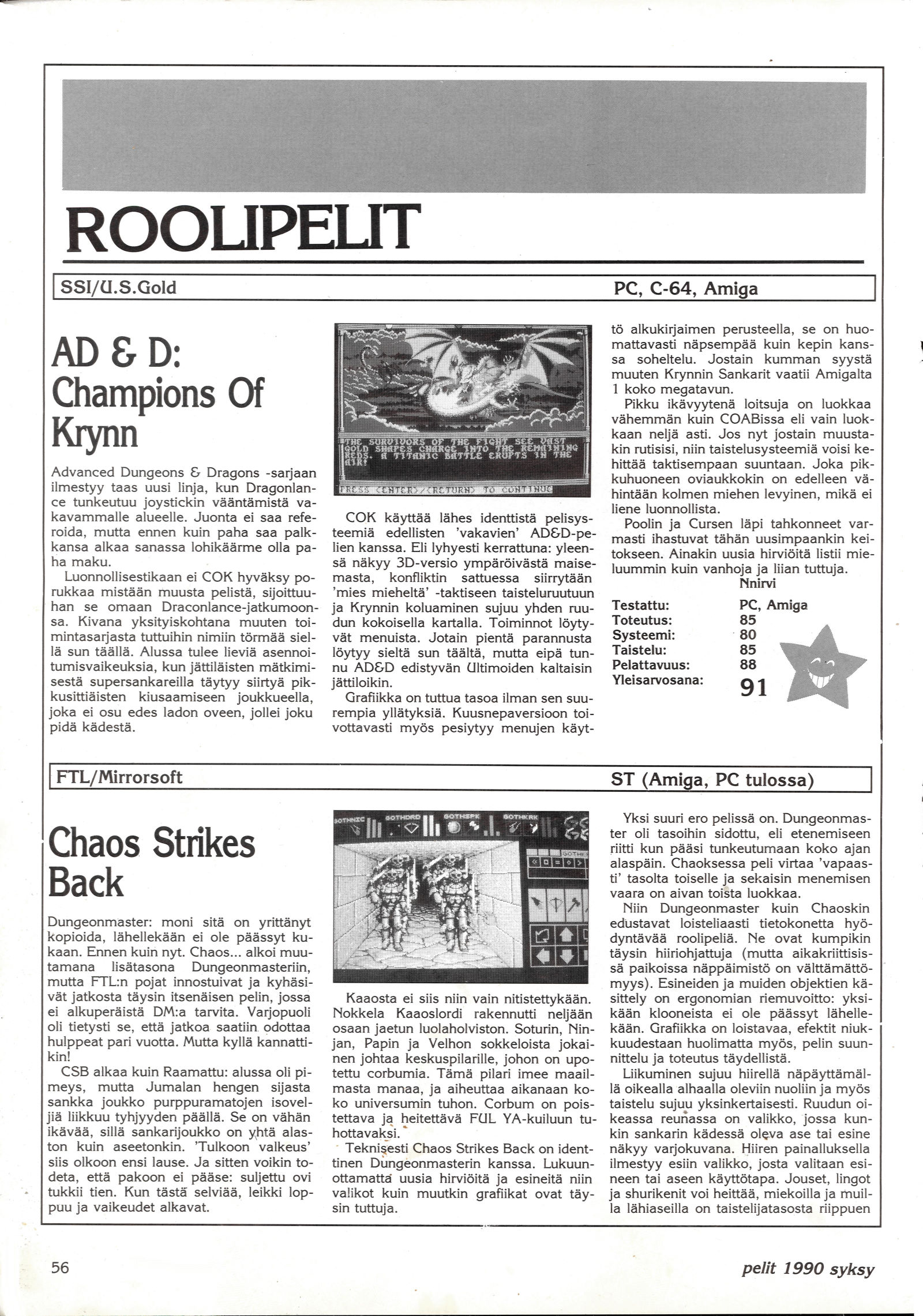 Chaos Strikes Back for Atari ST Review published in Finnish magazine 'Pelit', Issue #6 Autumn 1990, Page 56