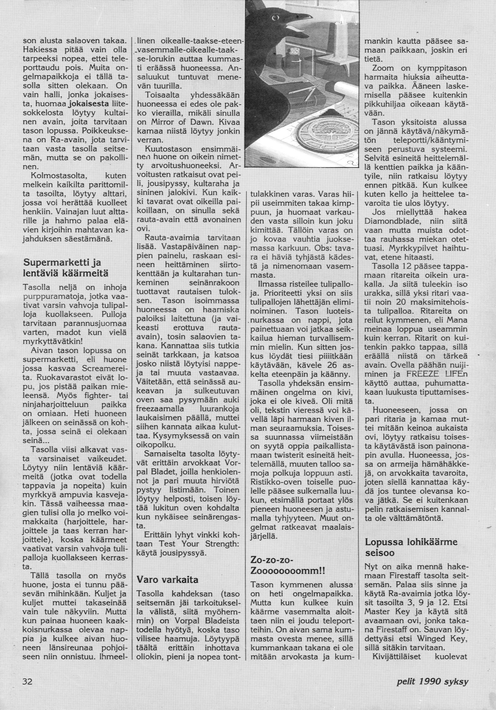 Dungeon Master Hints published in Finnish magazine 'Pelit', Issue #6 Autumn 1990, Page 32