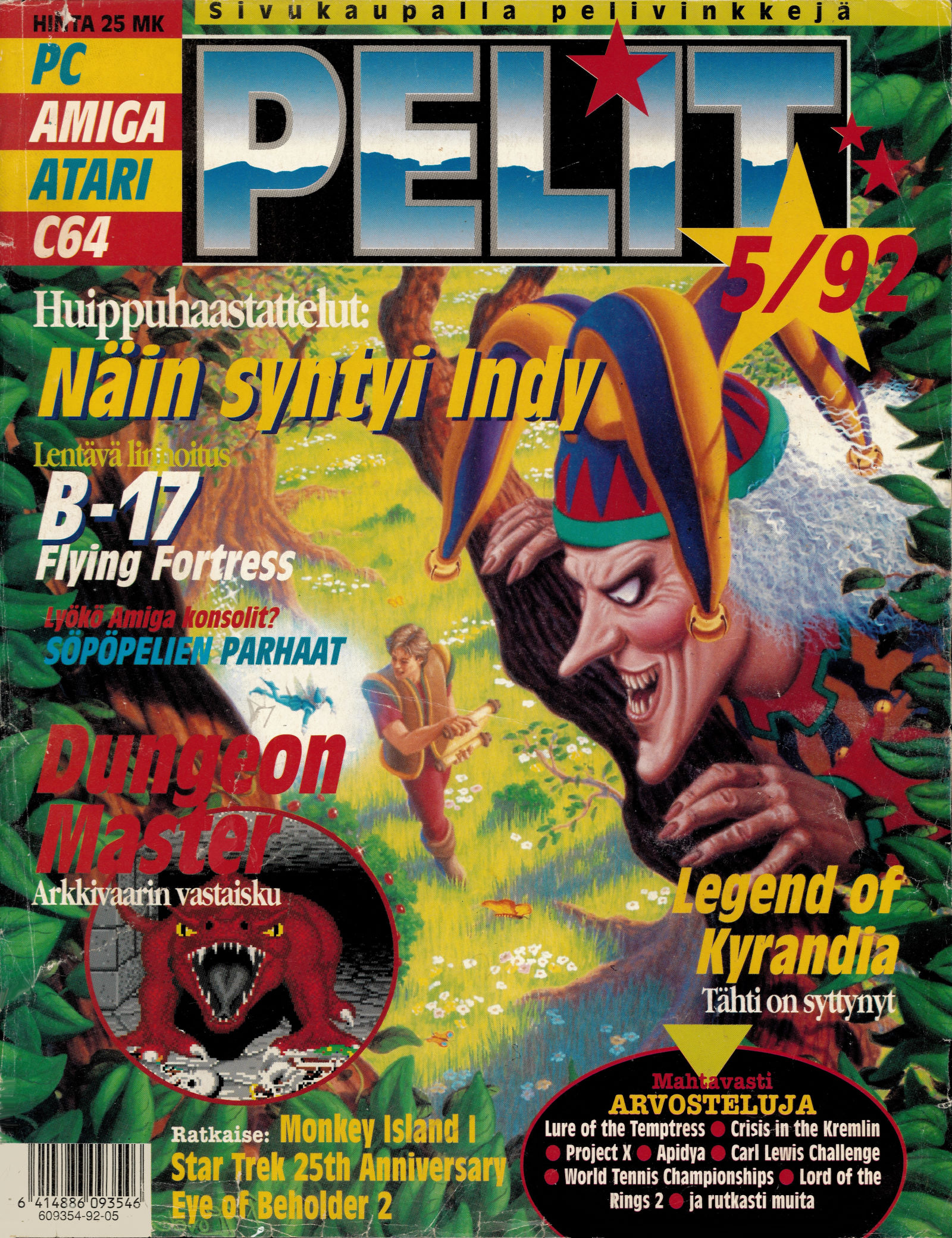 Dungeon Master Cover published in Finnish magazine 'Pelit', May 1992, Page -
