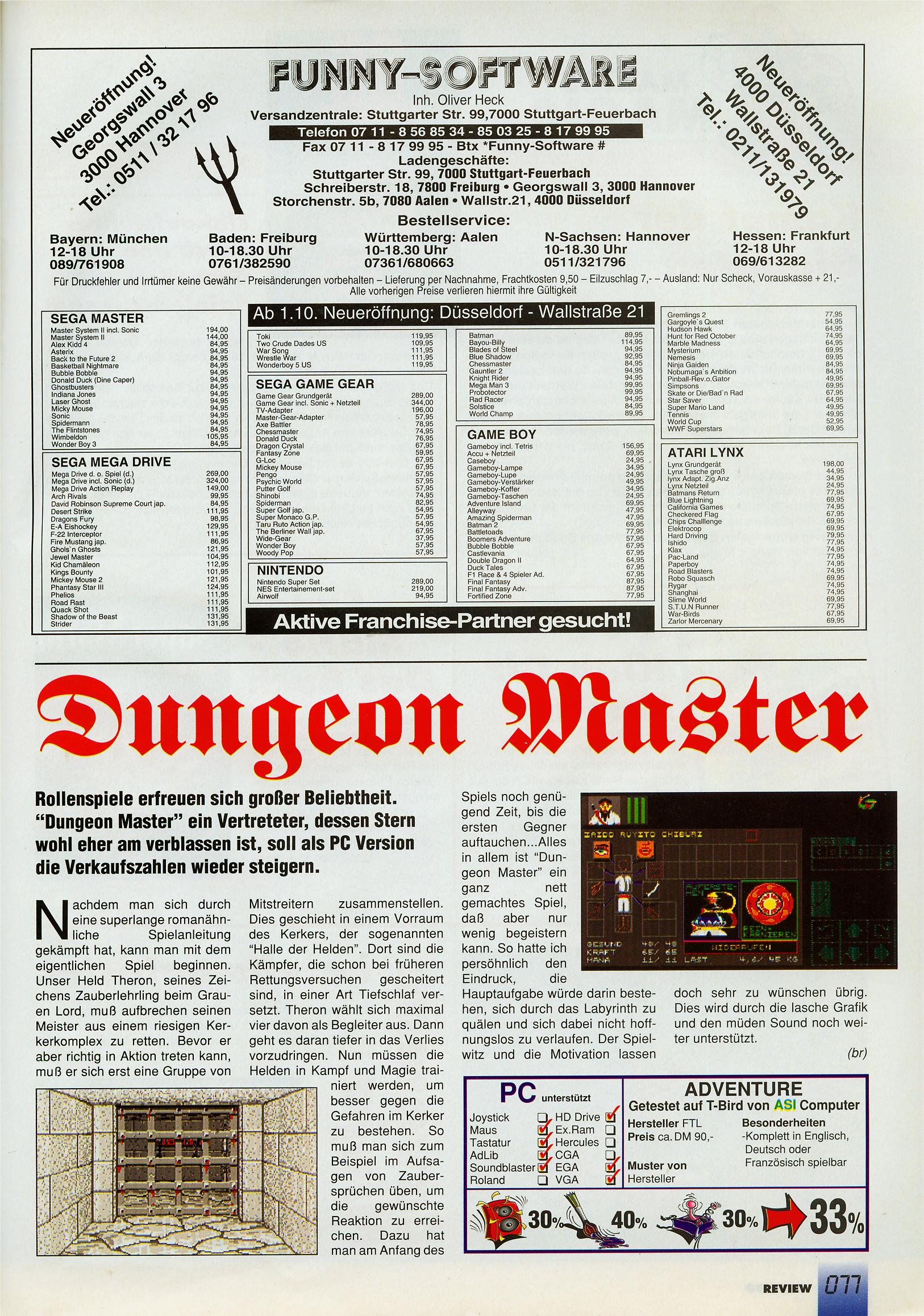 Dungeon Master for PC Review published in German magazine 'Play Time', November 1992, Page 77