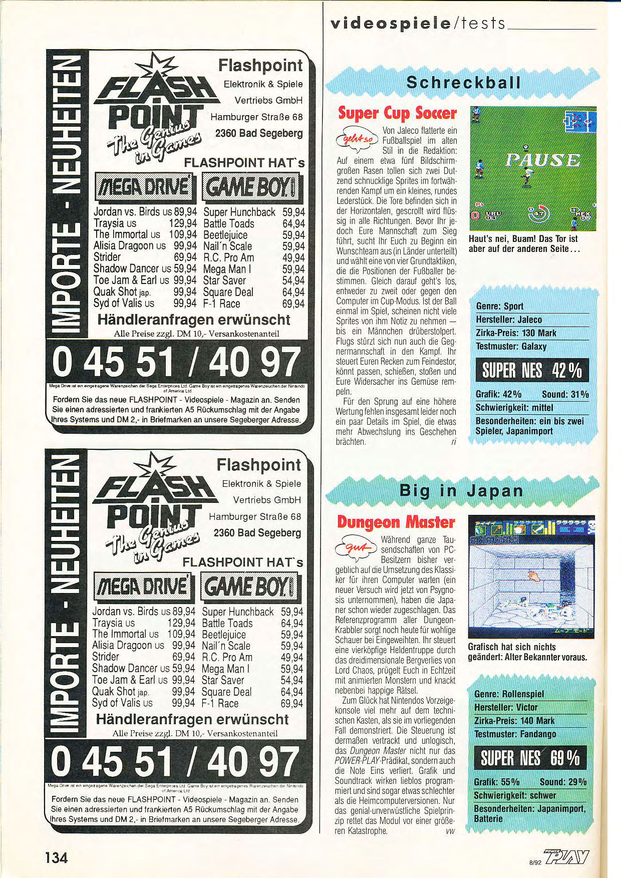 Dungeon Master for Super NES Review published in German magazine 'Power Play', August 1992, Page 134