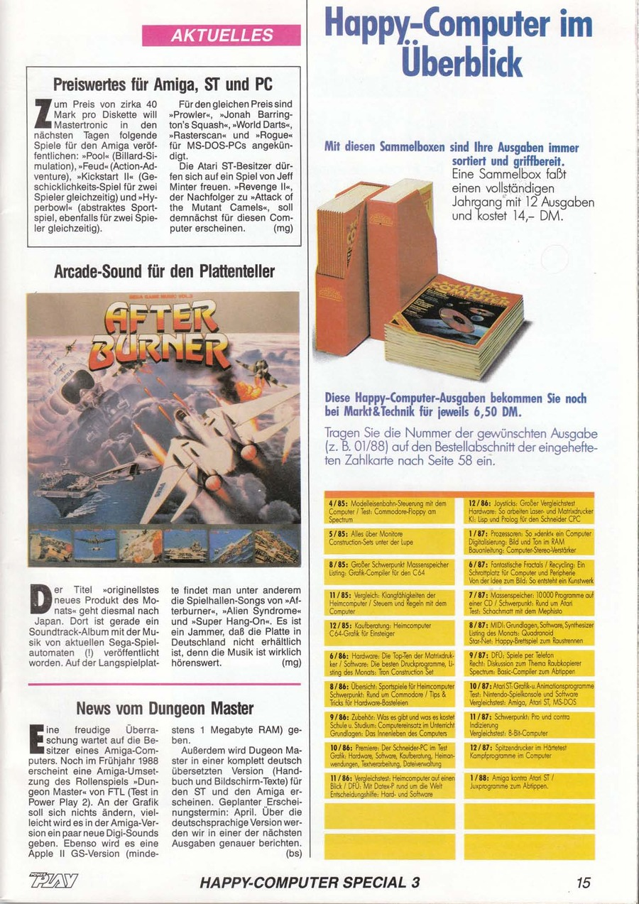 Dungeon Master News published in German magazine 'Power Play', March 1988, Page 15