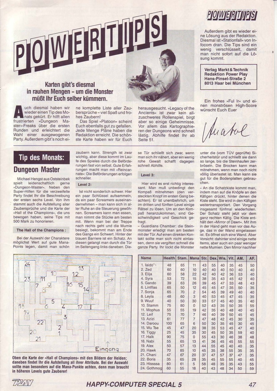 Dungeon Master Guide published in German magazine 'Power Play', May 1988, Page 47
