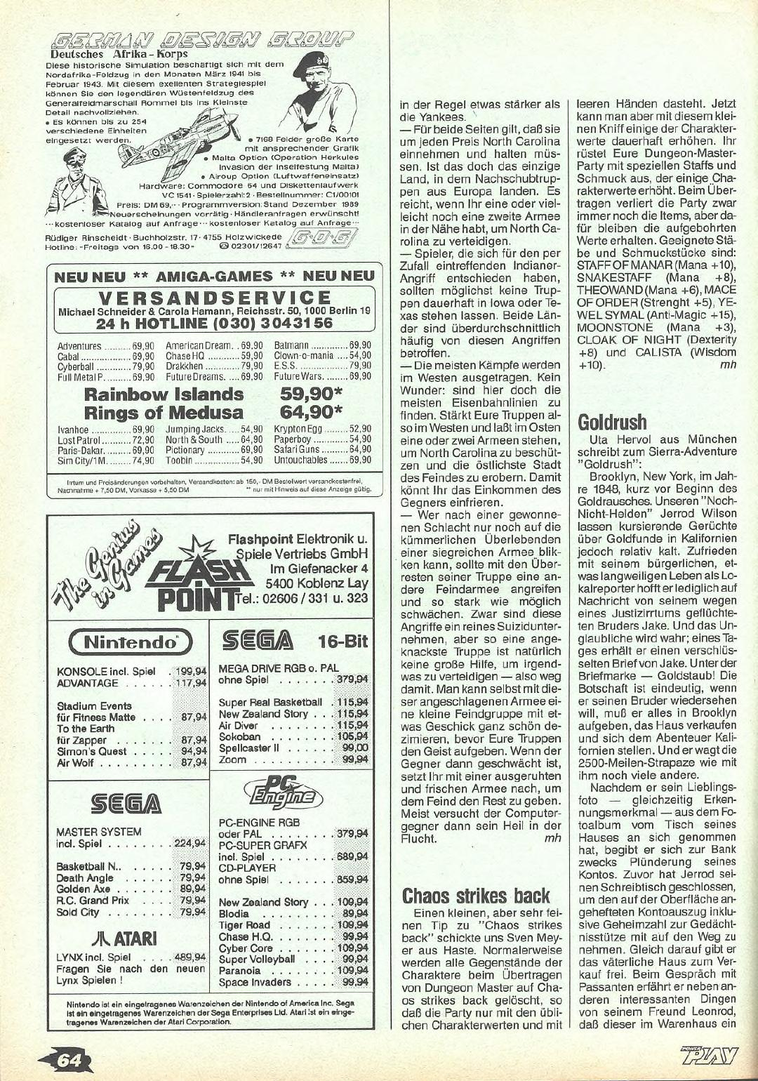 Chaos Strikes Back Hints published in German magazine 'Power Play', May 1990, Page 64