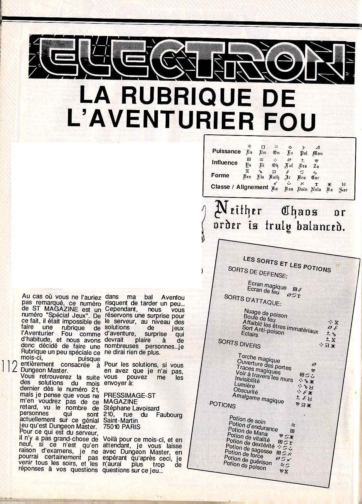 Dungeon Master for Atari ST Guide published in French magazine 'ST Magazine', Issue #20 June 1988, Page 112