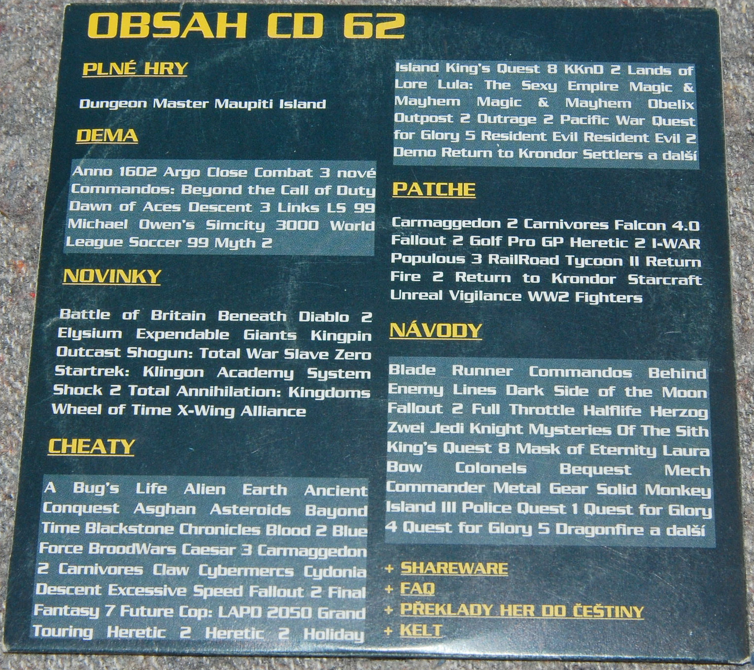 Dungeon Master for PC Compact Disc Sleeve Back published in Czech magazine 'Score', Issue #62 February 1999, Page