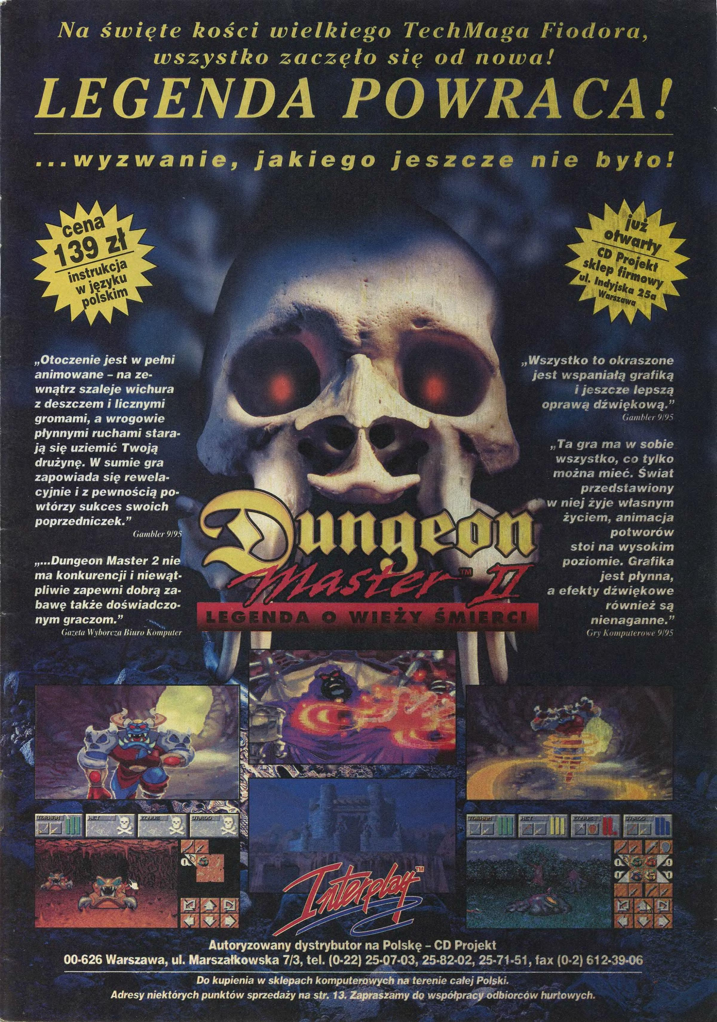 Dungeon Master II for PC-Amiga-Macintosh Advertisement published in Polish magazine 'Secret Service', Issue #29 November 1995, Page 3